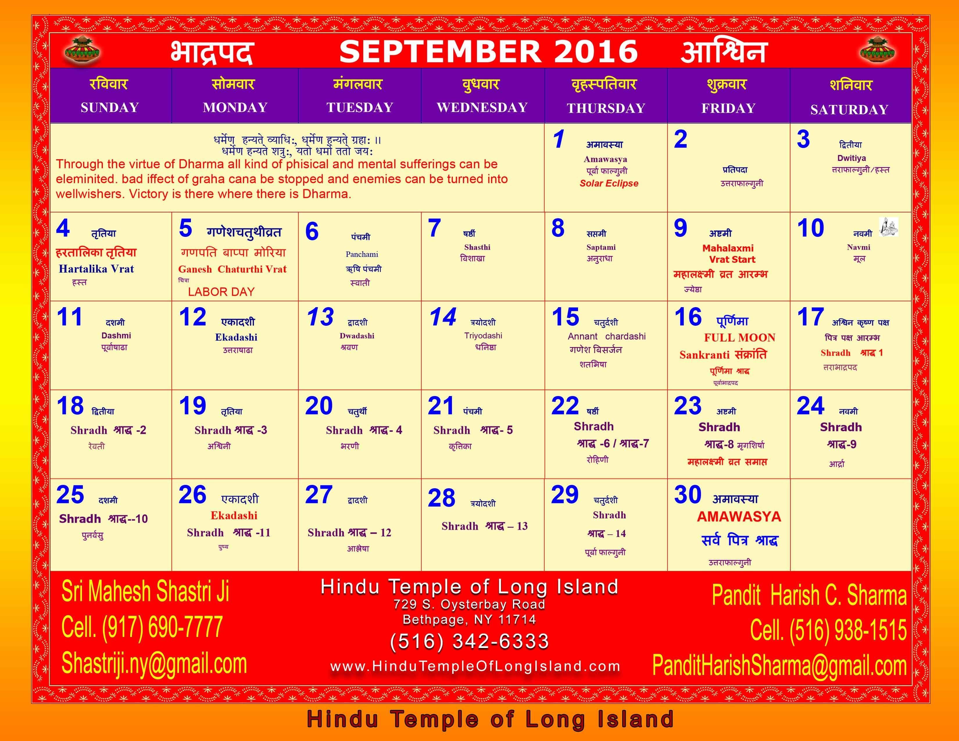 2019 Calendar Philippines Excel Más Actual Angelsapna 93angelsapna On Pinterest Of 2019 Calendar Philippines Excel Más Recientes Best Create Calendar Template Year Calendar Template