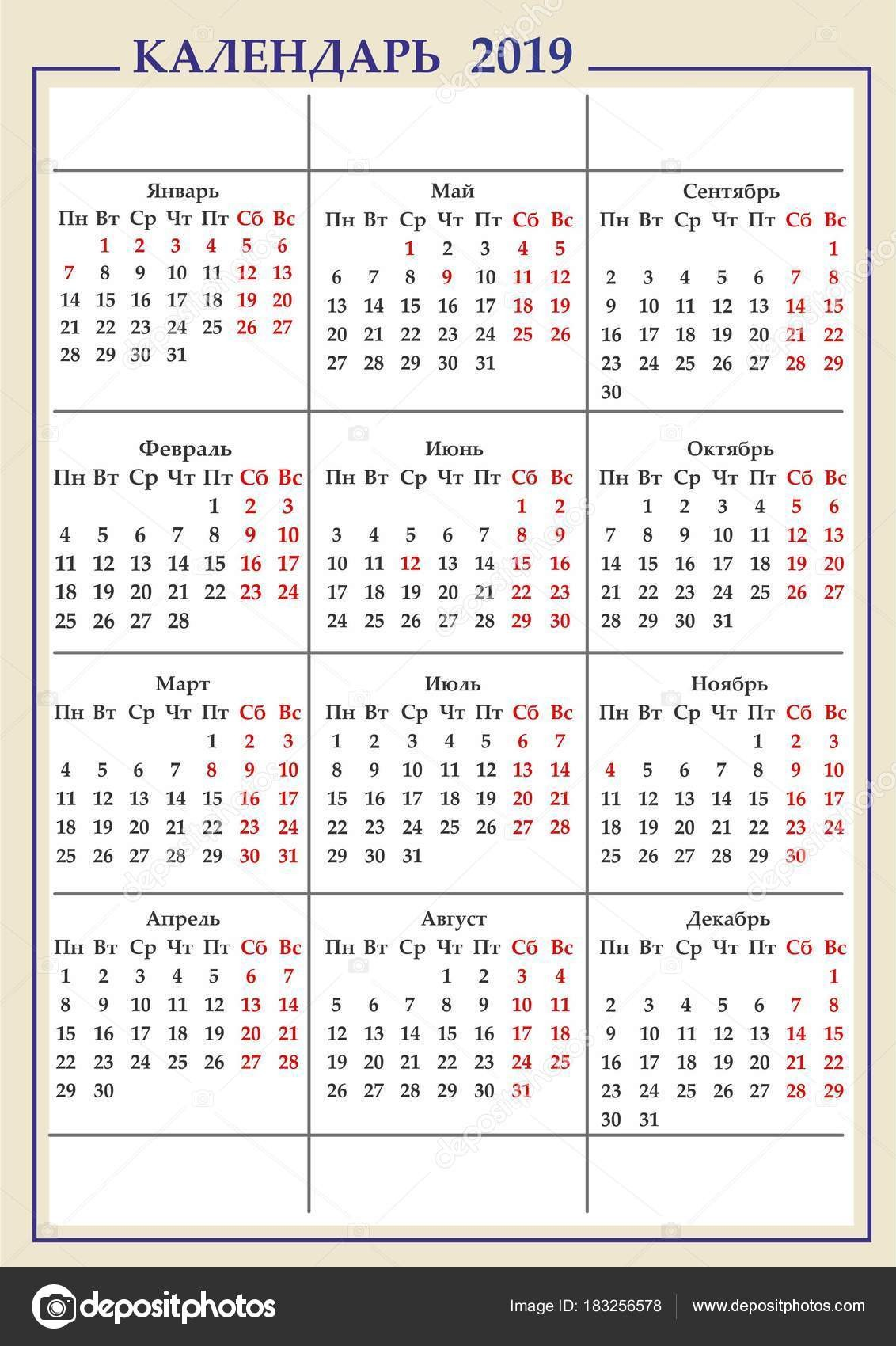 Calendario 2019 Con Festivos Vector Más Recientes Fotos Calendarios 2016 Para Imprimir Con