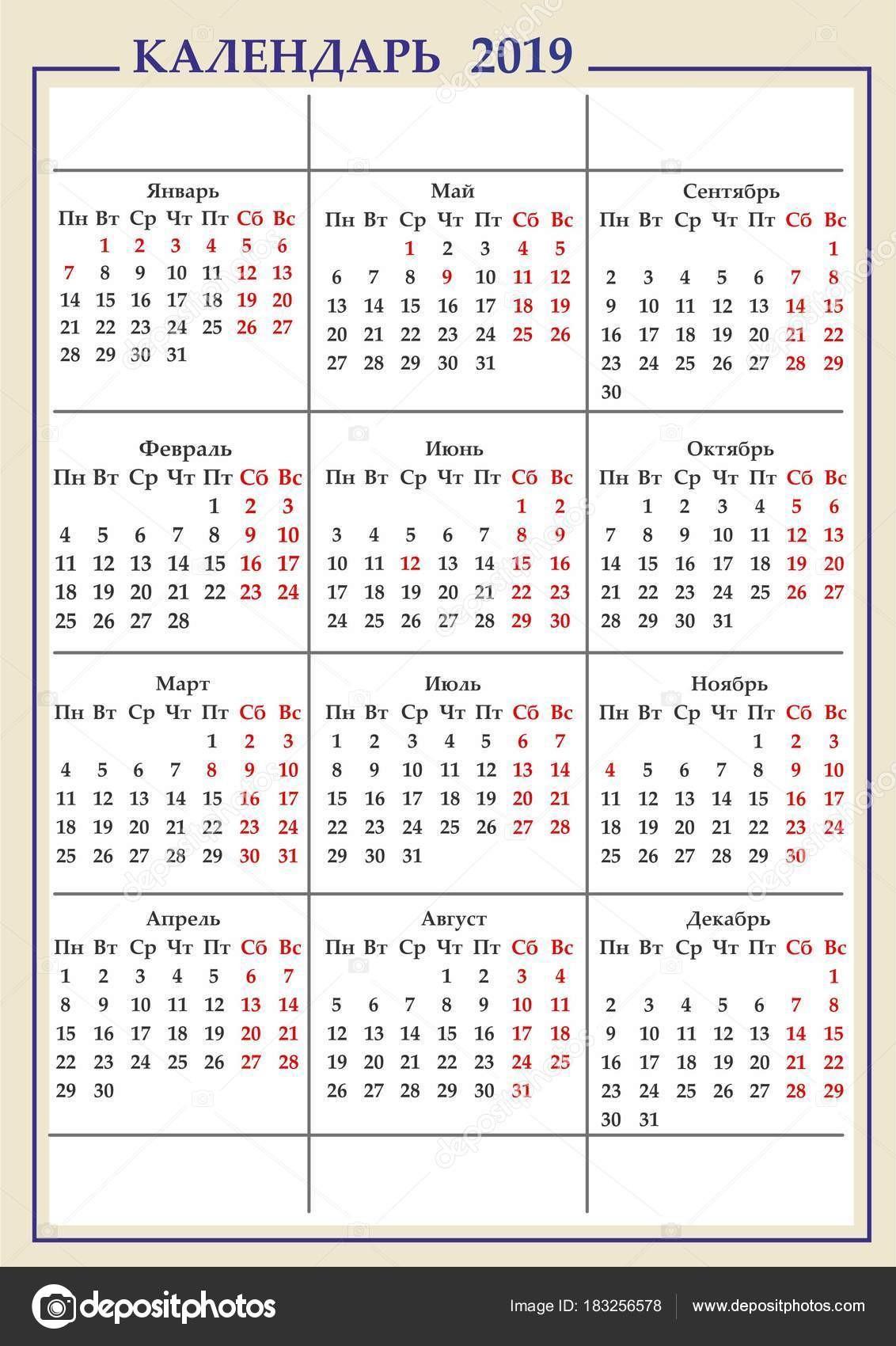 Calendario 2019 Imprimir Fofos Más Recientemente Liberado Fotos Calendarios 2016 Para Imprimir Con Of Calendario 2019 Imprimir Fofos Más Recientemente Liberado Calendário 2019 C Im£ Ursinho Marinheiro No Elo7