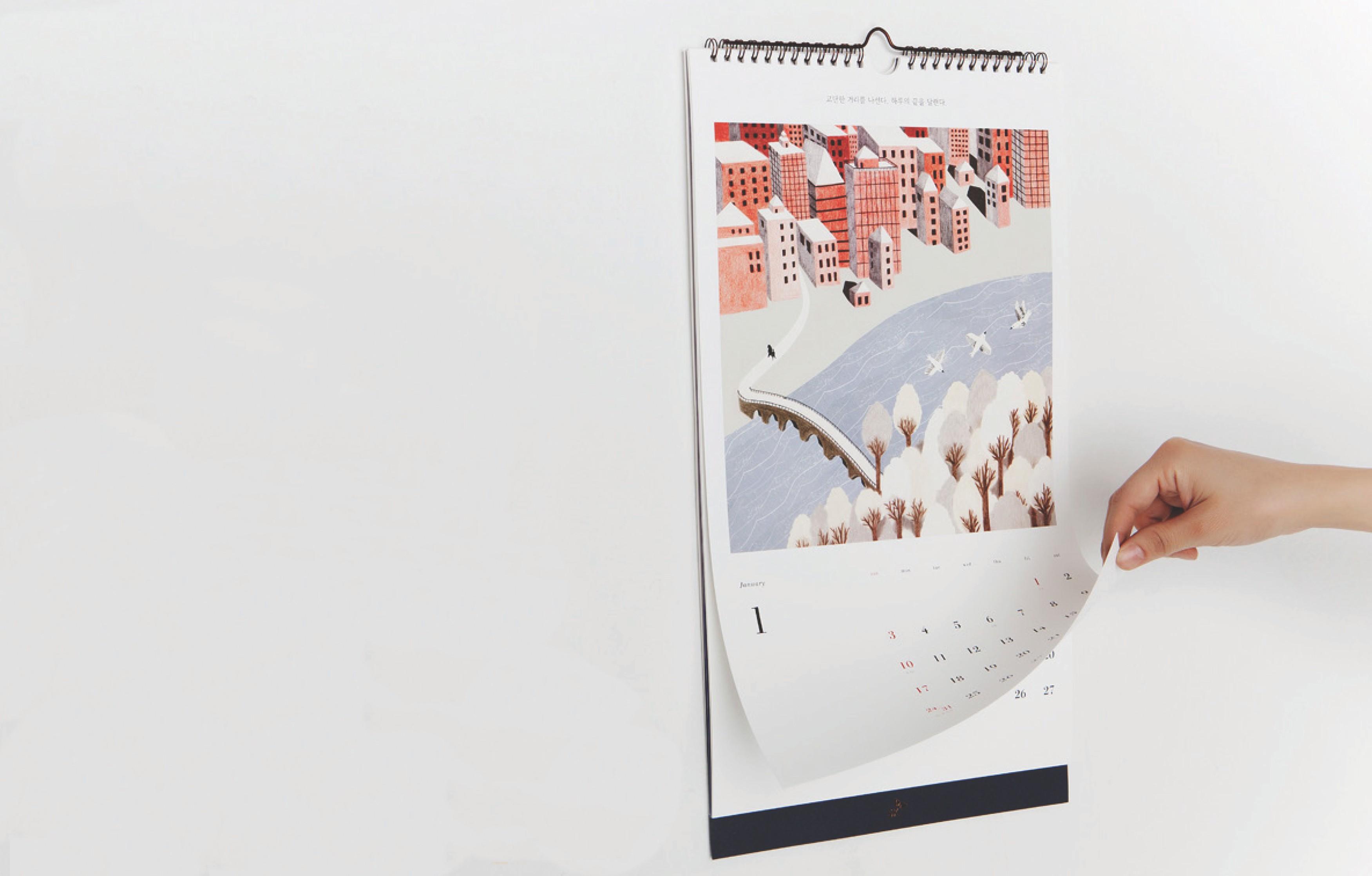 Calendario 2019 Italiano Da Stampare Mejores Y Más Novedosos Itasystem
