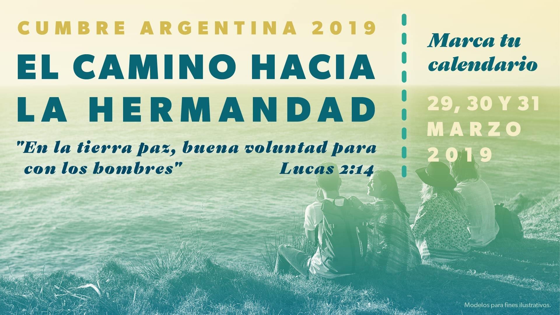 Argentina Summit 2019 Ad – Anna Litwiller