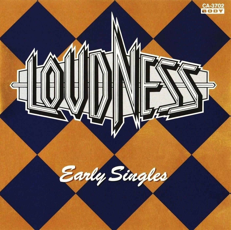 Early Singles 1989 é um disco que reºne os singles lan§ados pelo grupo até ent£o Re endado