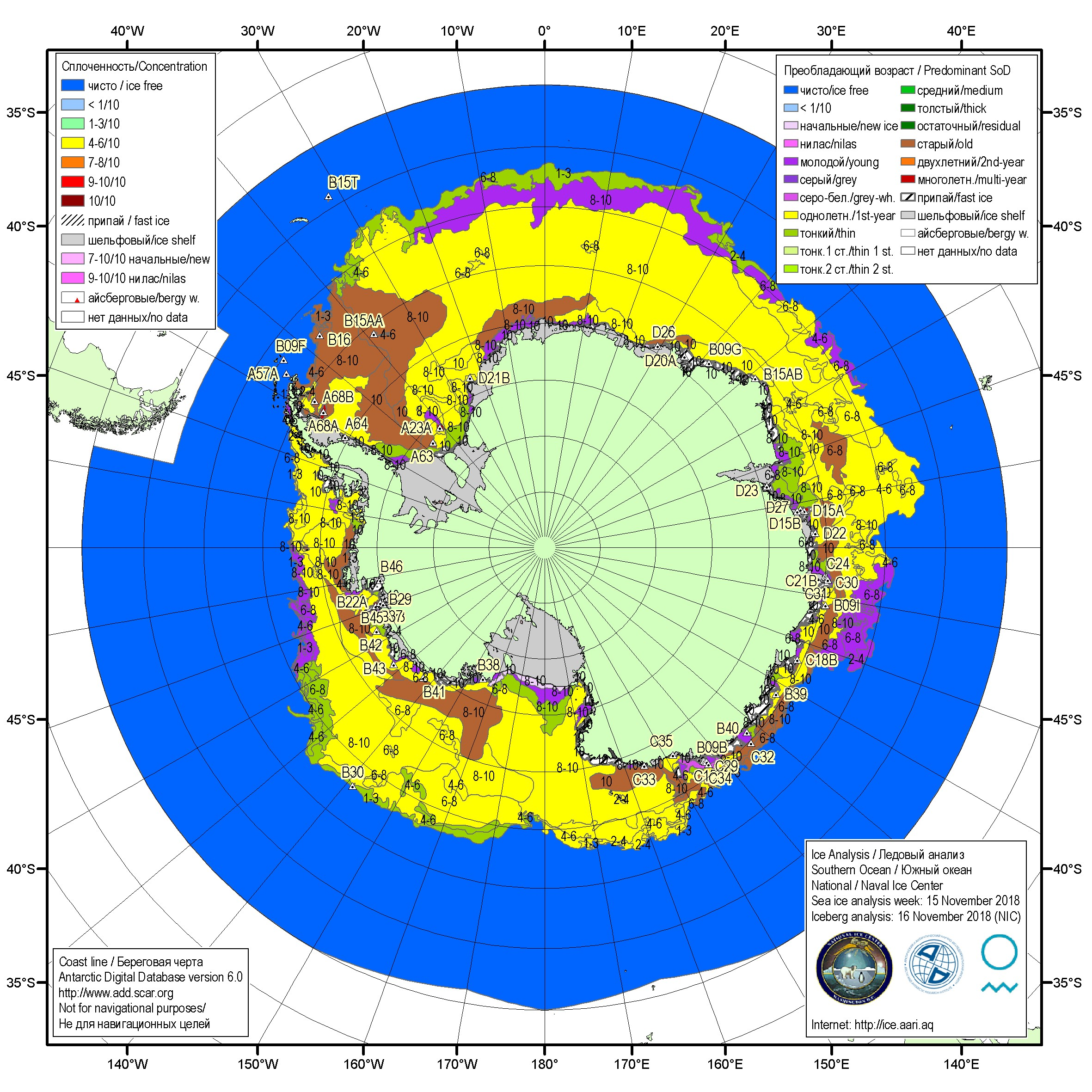 updated on Thursdays throughout the year Detailed charts for Antarctic Peninsula Weddell Sea East Bransfield Strait and Adelaide Island