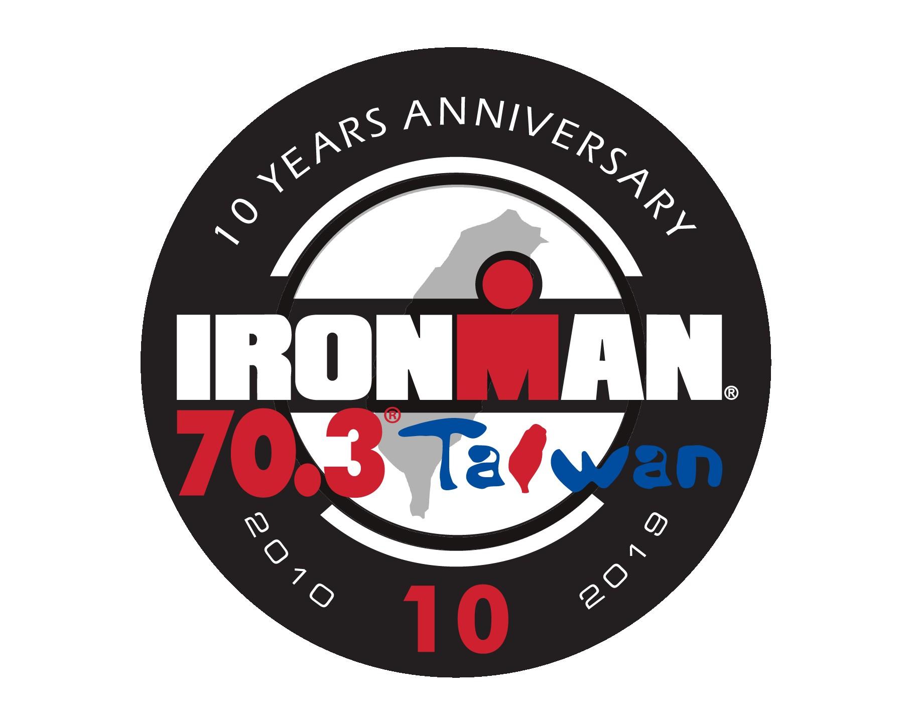 Kalender 2019 Excel Met Feestdagen Más Recientes Ironman 70 3 Taiwan Of Kalender 2019 Excel Met Feestdagen Más Recientemente Liberado Winter In Oslo norway