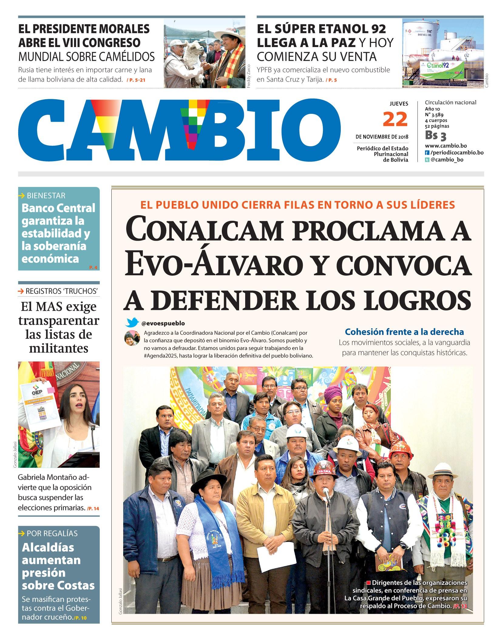 Calendario 2019 Oficial Mexico Más Actual Abi Agencia Boliviana De Informaci³n V2018 Of Calendario 2019 Oficial Mexico Mejores Y Más Novedosos Pin De Fondos De Pantalla En Descargar Fondos De Pantalla Mr