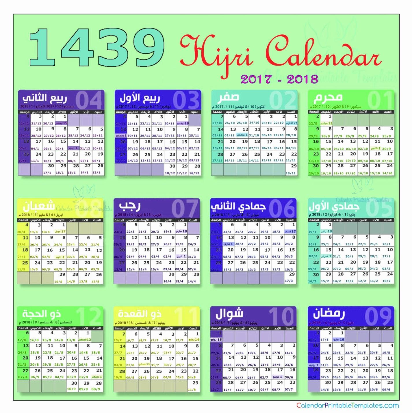 Islamic Calendar 2018 Usa islamic Calendar 2018 Usa Nasionalis Representation of kalender 2019 excel