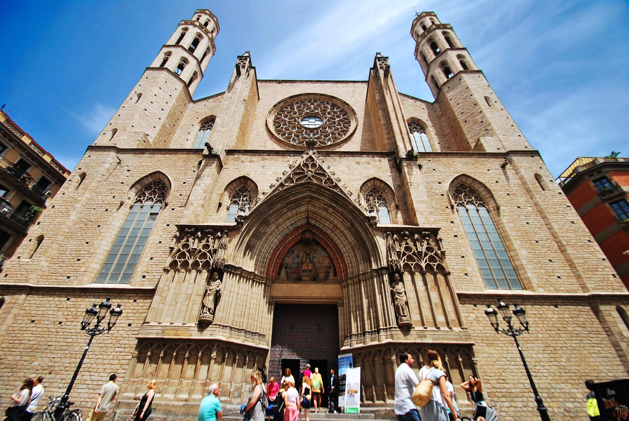 No es una catedral sino una baslica