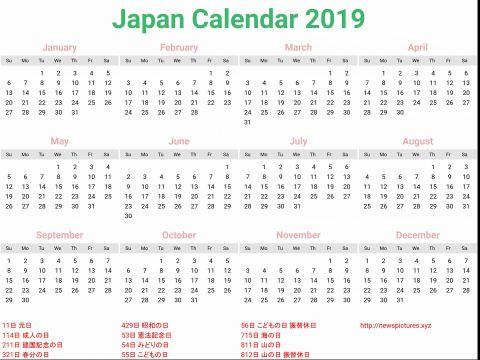 Calendario 2019 Excel Download Mejores Y Más Novedosos Calendar Template 2019 Printable