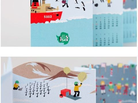 Calendario 2019 Indesign Más Recientes 24 Best Calendarreference Images On Pinterest