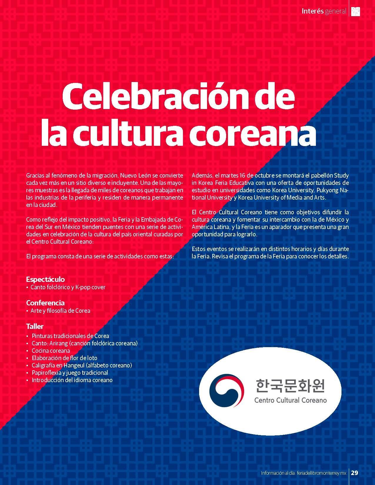 Calendario Escolar 2019 Tec De Monterrey Más Populares Vive La Feria Del Libro Of Calendario Escolar 2019 Tec De Monterrey Más Recientes Vive La Feria Del Libro
