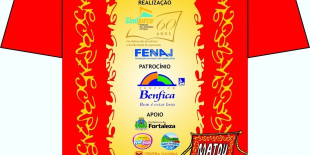 Calendário Para Imprimir 2019 Abril Más Arriba-a-fecha Blog Do Ramon Paix£o Janeiro 2013