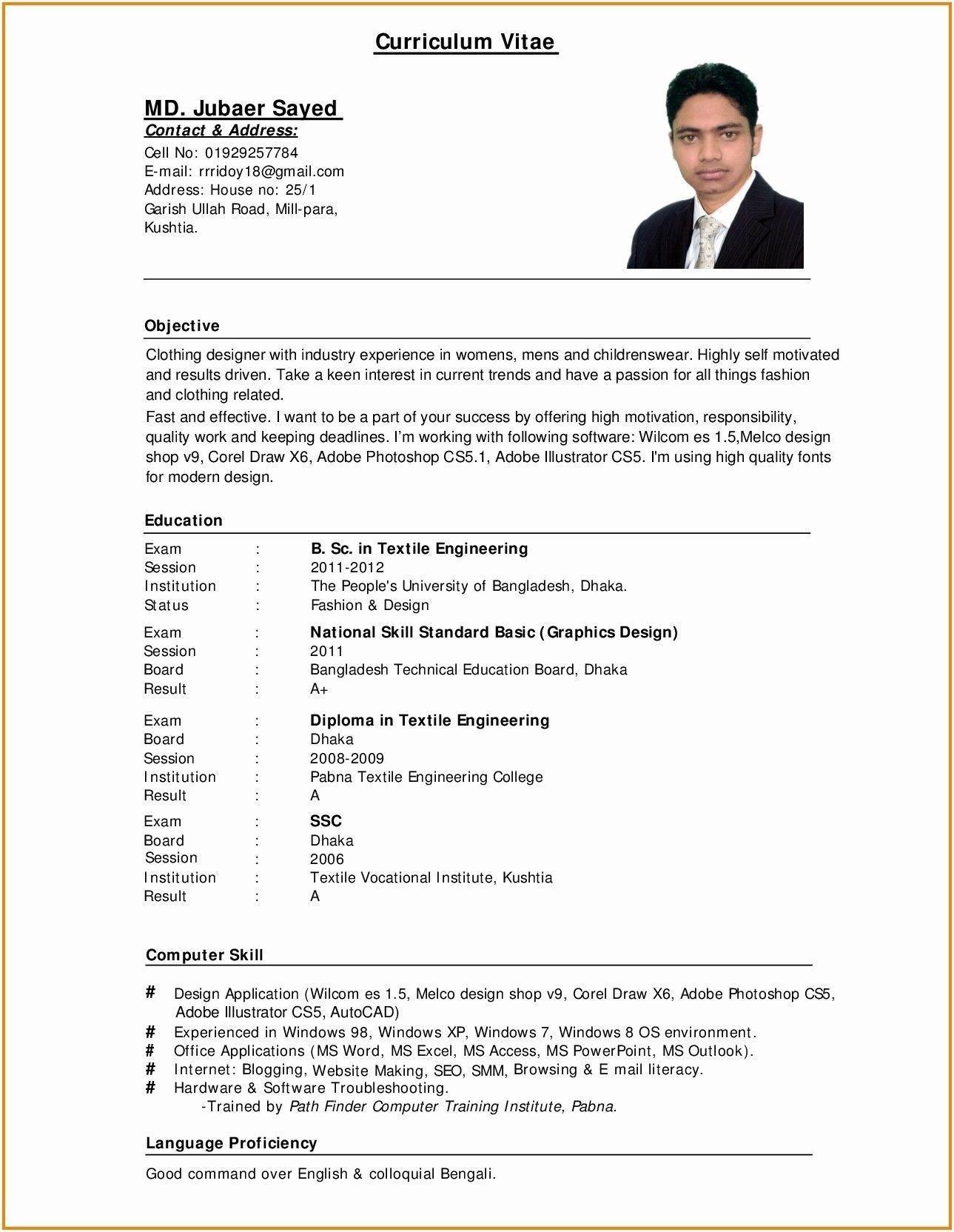 Imprimir Calendario 2019 Madrid Mejores Y Más Novedosos Curriculum Vitae Basico Word Para Descargar Of Imprimir Calendario 2019 Madrid Más Populares Crear De Boda Gratis Para Imprimir Para El Da De La Boda with Crear