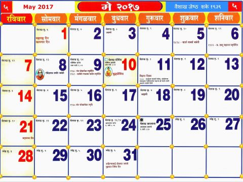 Kalender 2019 Malaysia Lengkap Mejores Y Más Novedosos 2019 Calendar Pdf File August 2018 Calendar Sri Lanka – Calendar