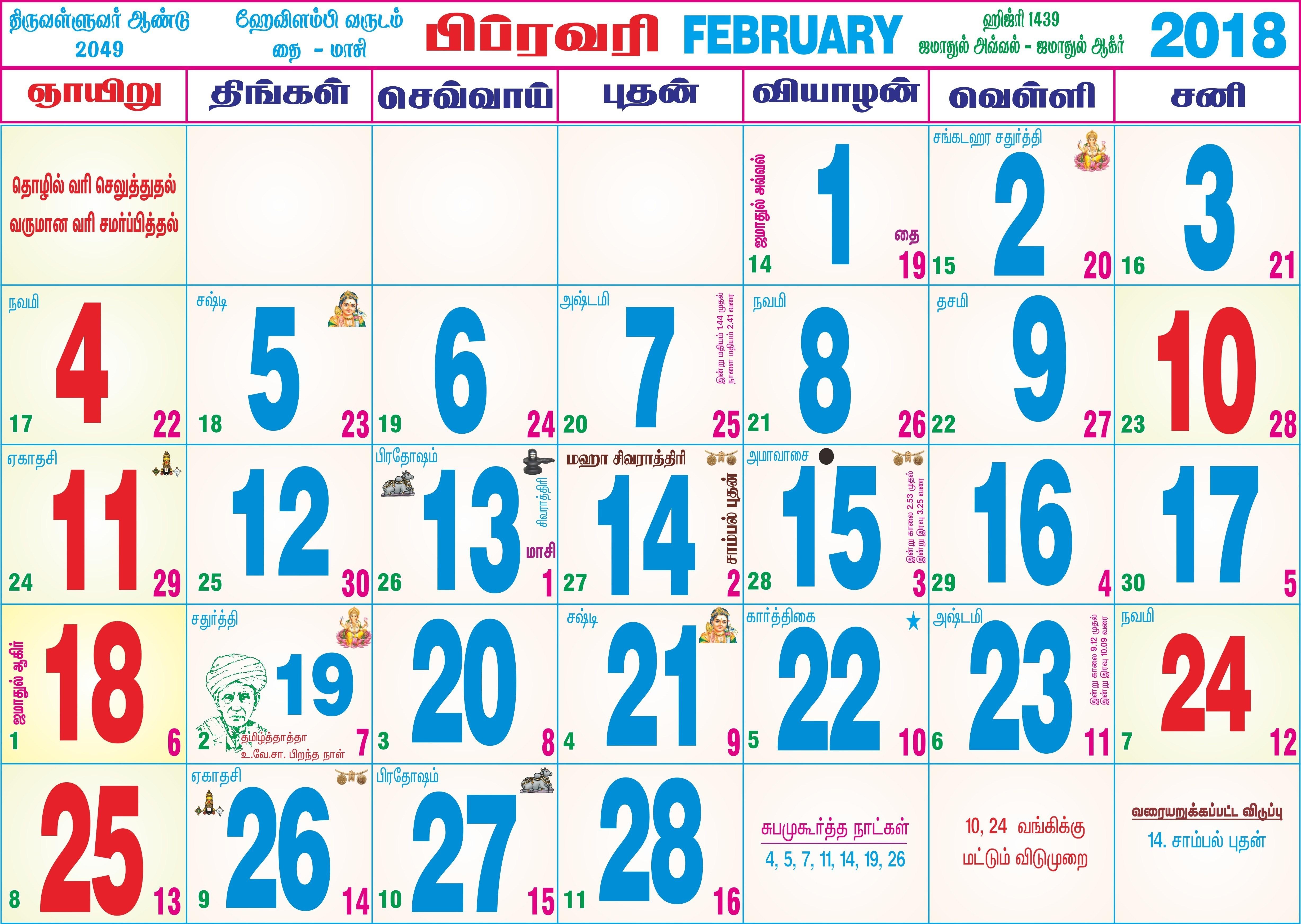 Download Template Calendar 2019 Cdr March 2019 Calendar Printable