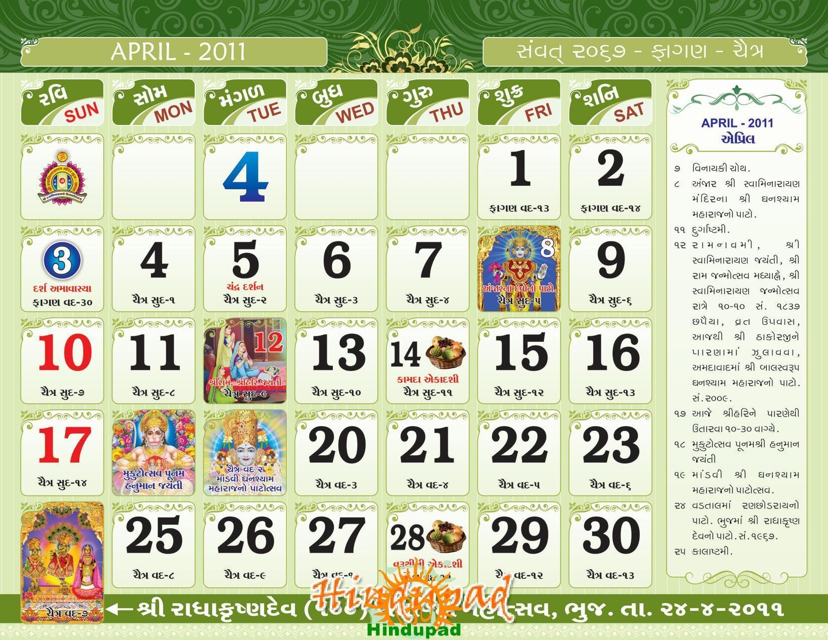 Gujarati Calendar March 2018 Más Populares Baps Calendar 2018 Choghadiya Of Gujarati Calendar March 2018 Más Recientemente Liberado 2018 Navaratri Festival In India Essential Guide