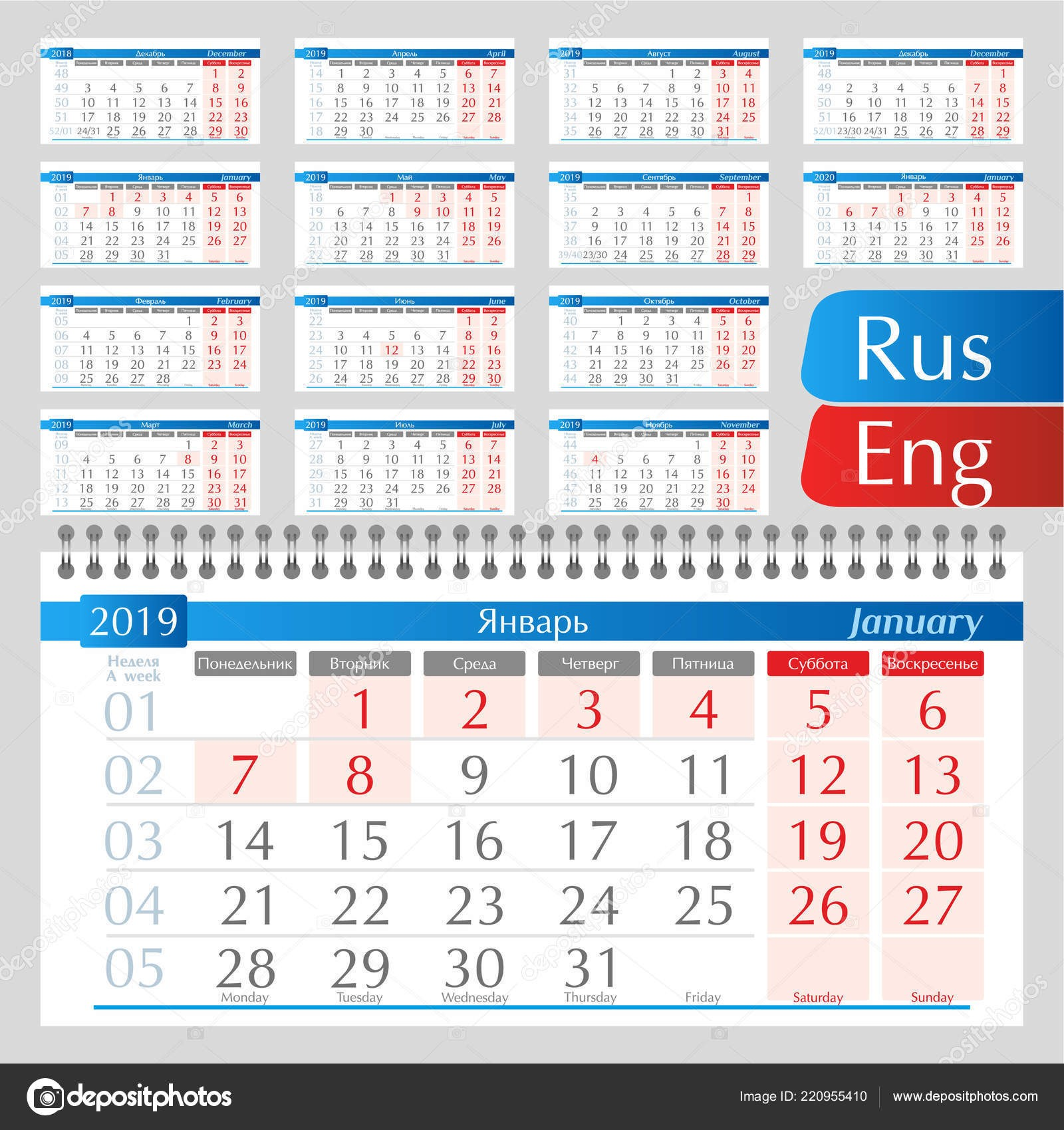 March Calendar Vector Más Actual Calendar Quarters 2019 Lara Expolicenciaslatam Of March Calendar Vector Más Recientes 12 Month Calendar 2019 Printable