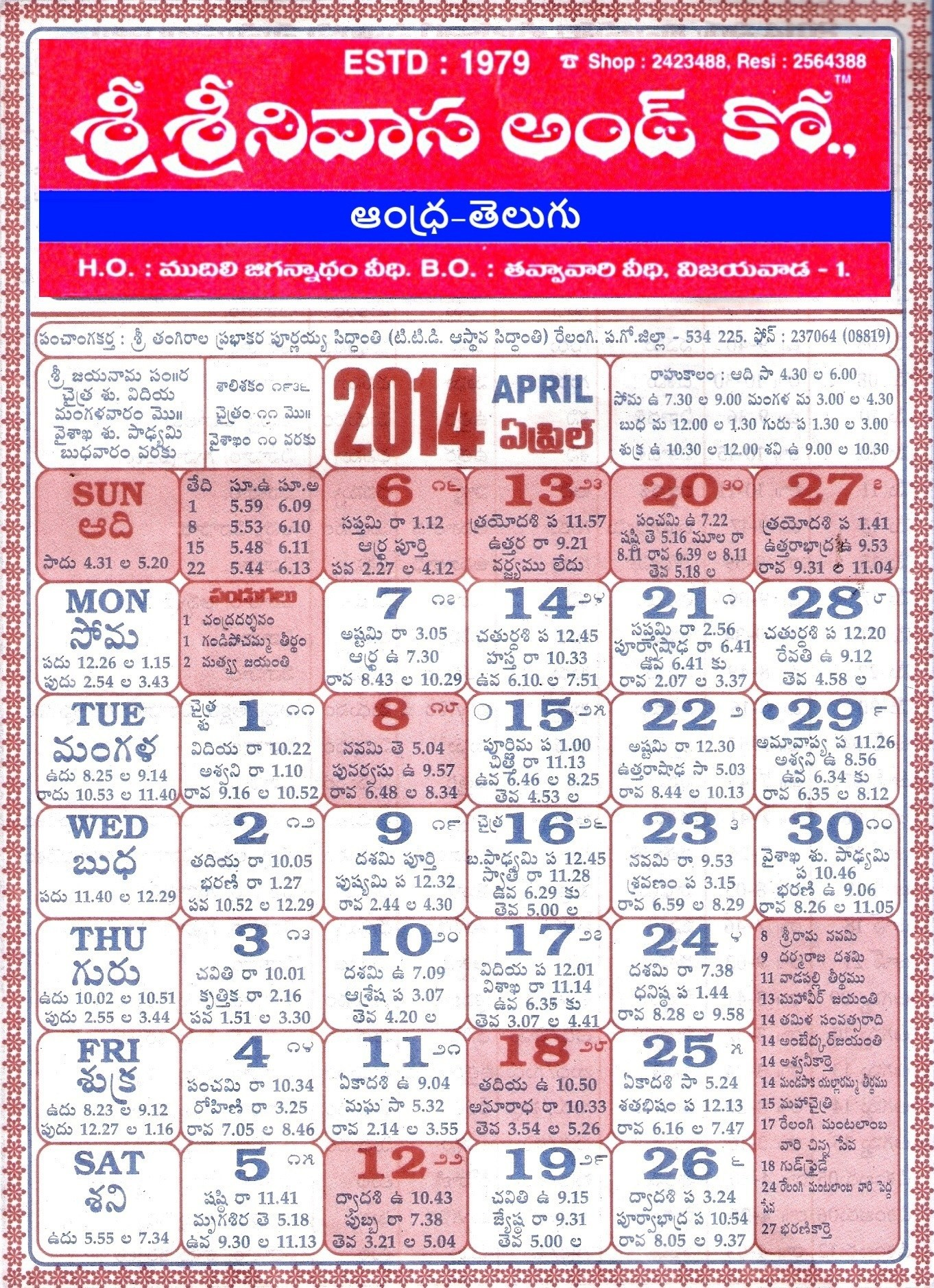 Download Free Telugu Daily Panchangam 2011 Pdf Casabackup