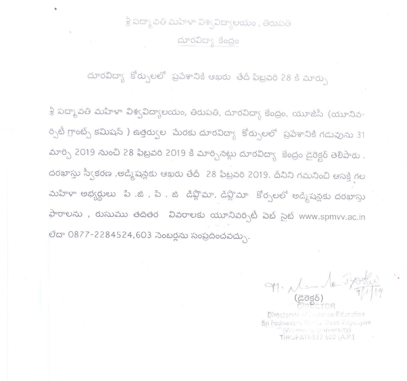 DIRECTORATE OF DISTANCE EDUCATION Admission Notification for the Calendar year 2019