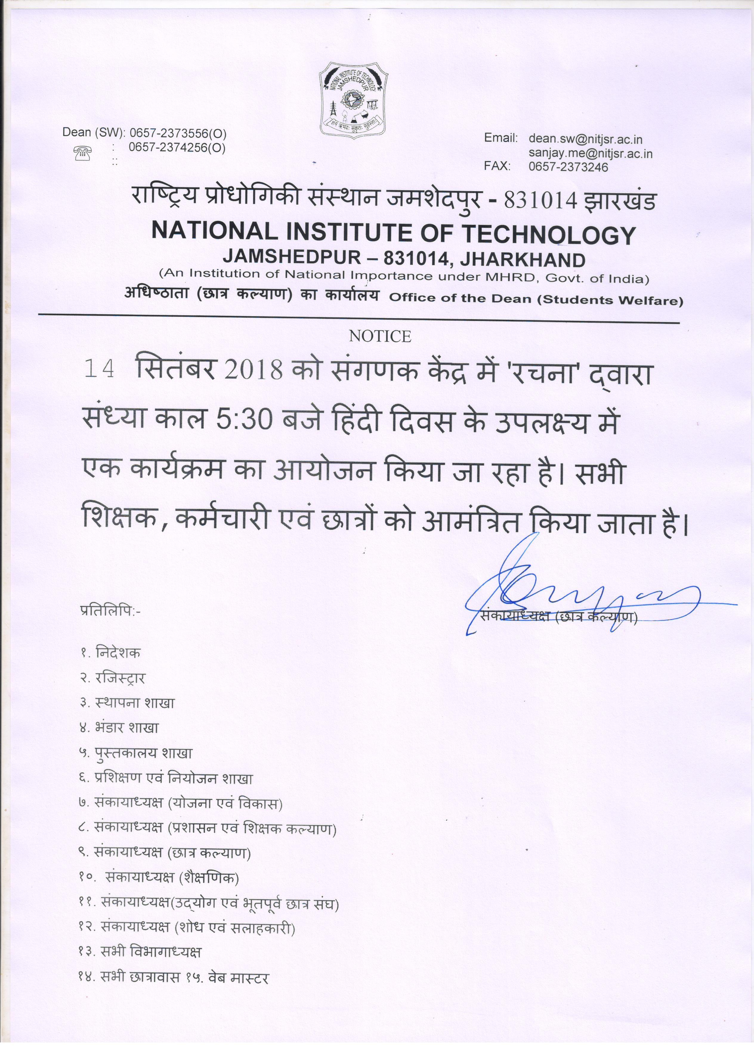 "Notice regarding Celebration of HINDI DIVAS on 14th Sept 2018 by Institute ""Poetry Club RACHNA"""