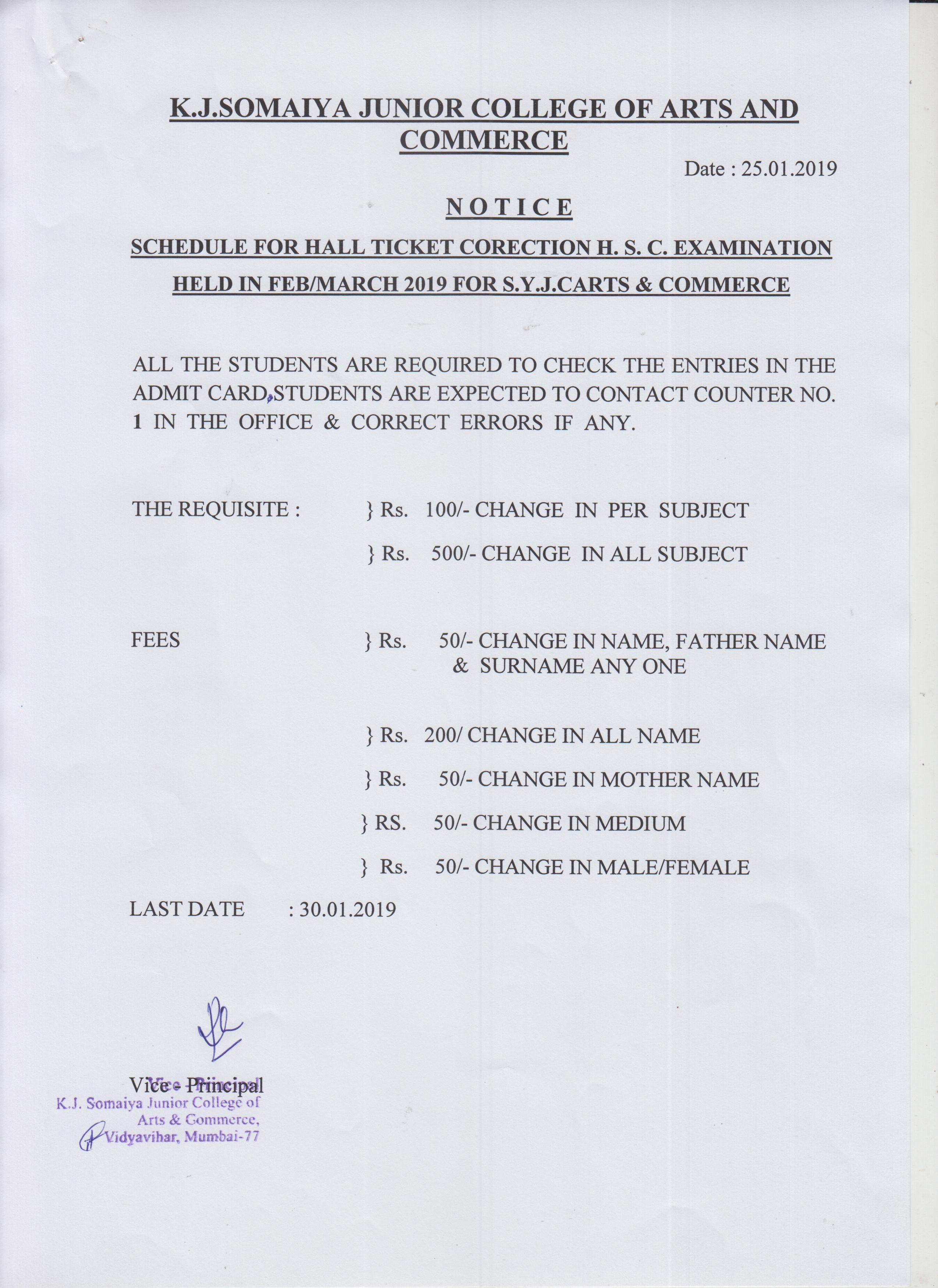 Notice of Schedule for hall ticket correction HSC Examination March 2019