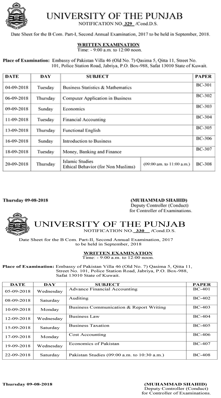 Nanakshahi Calendar March 2019 Más Caliente Punjab University Pu Lahore B Date Sheet 2019 Part 1 2 Of Nanakshahi Calendar March 2019 Más Recientes School Year Calendars School Year Calendars