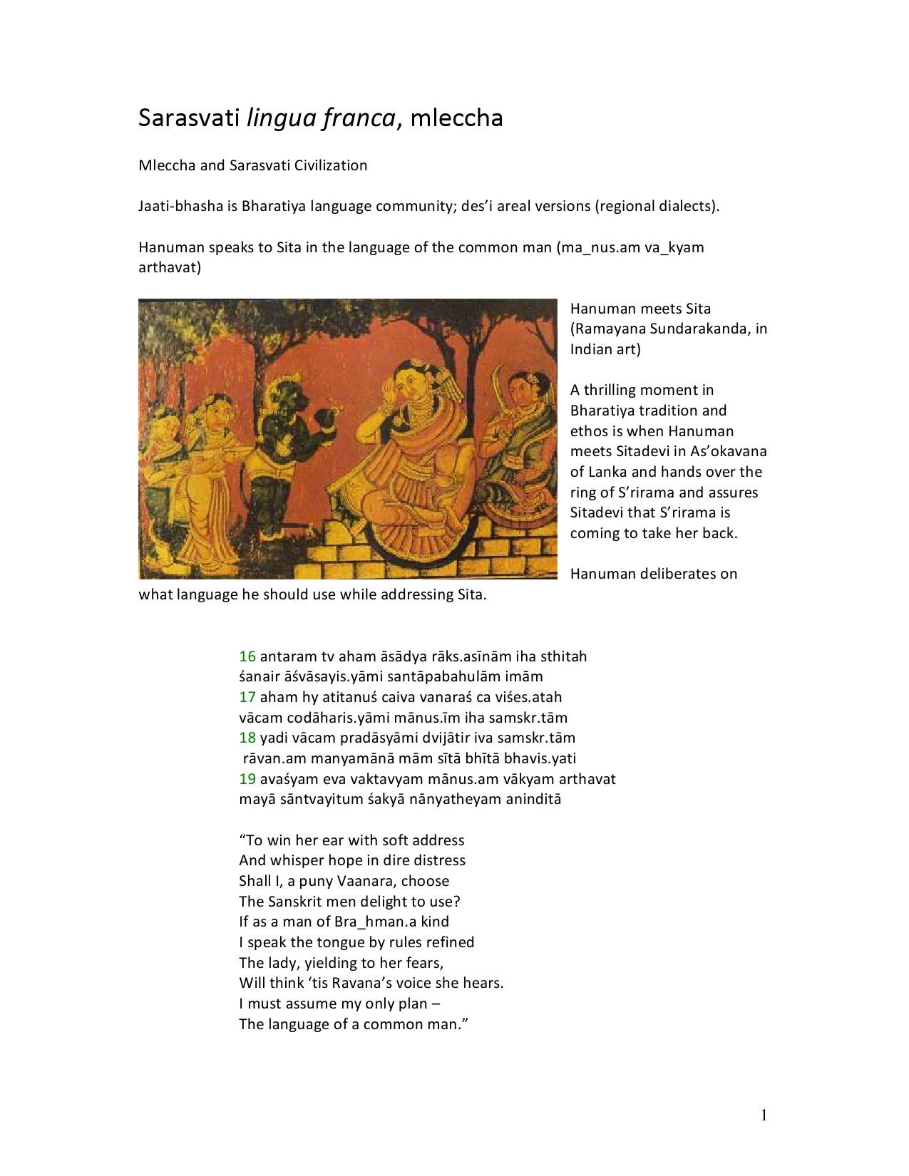 Nanakshahi Calendar March 2019 Recientes Sarasvati Lingua Franca Mleccha by Kalyan97 issuu Of Nanakshahi Calendar March 2019 Más Recientes School Year Calendars School Year Calendars