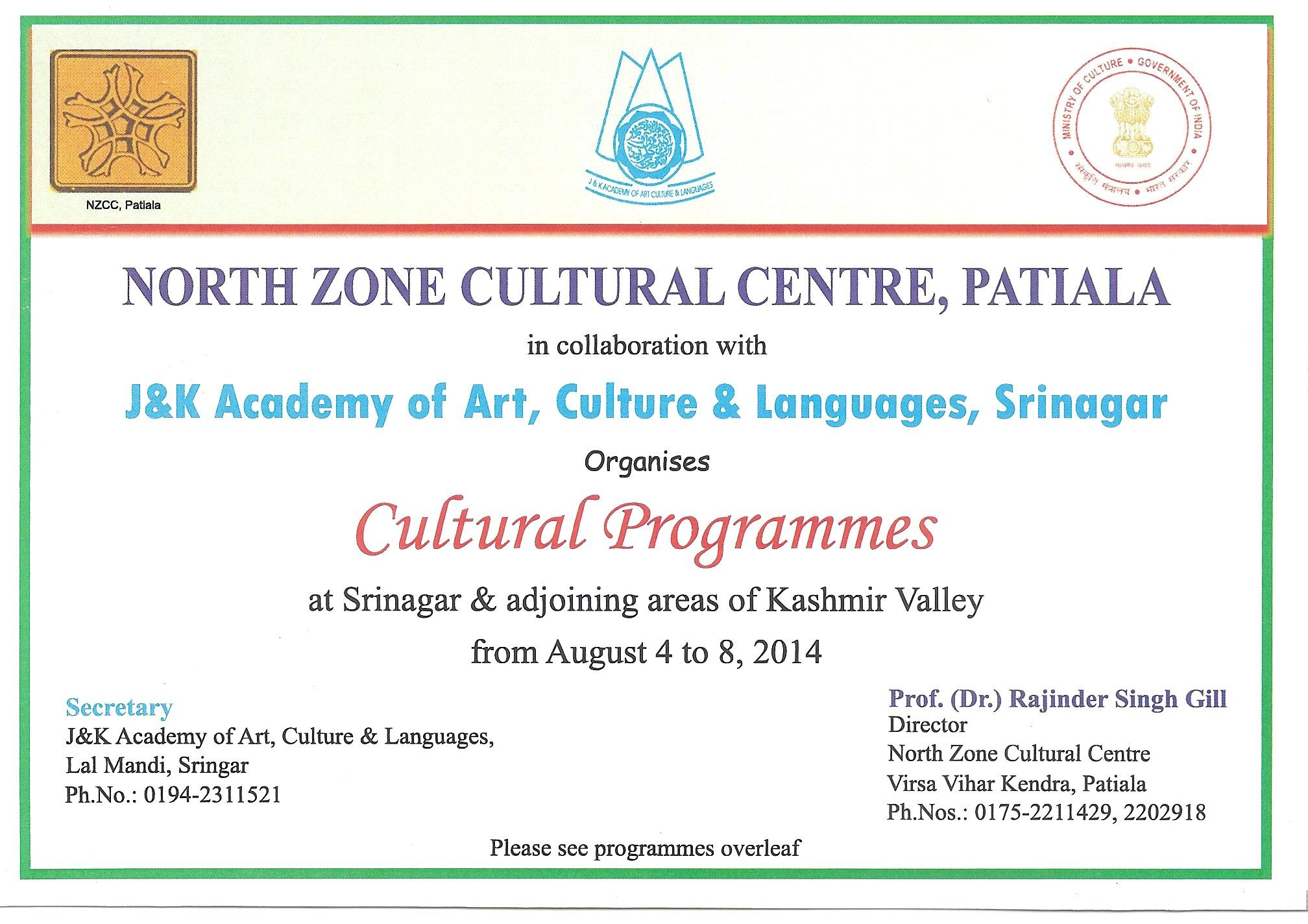 Cultural Program at Srinagar Jammu & Kashmir
