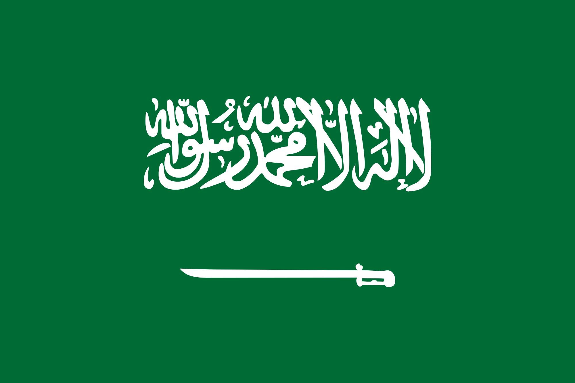 Flag of Saudi Arabiag