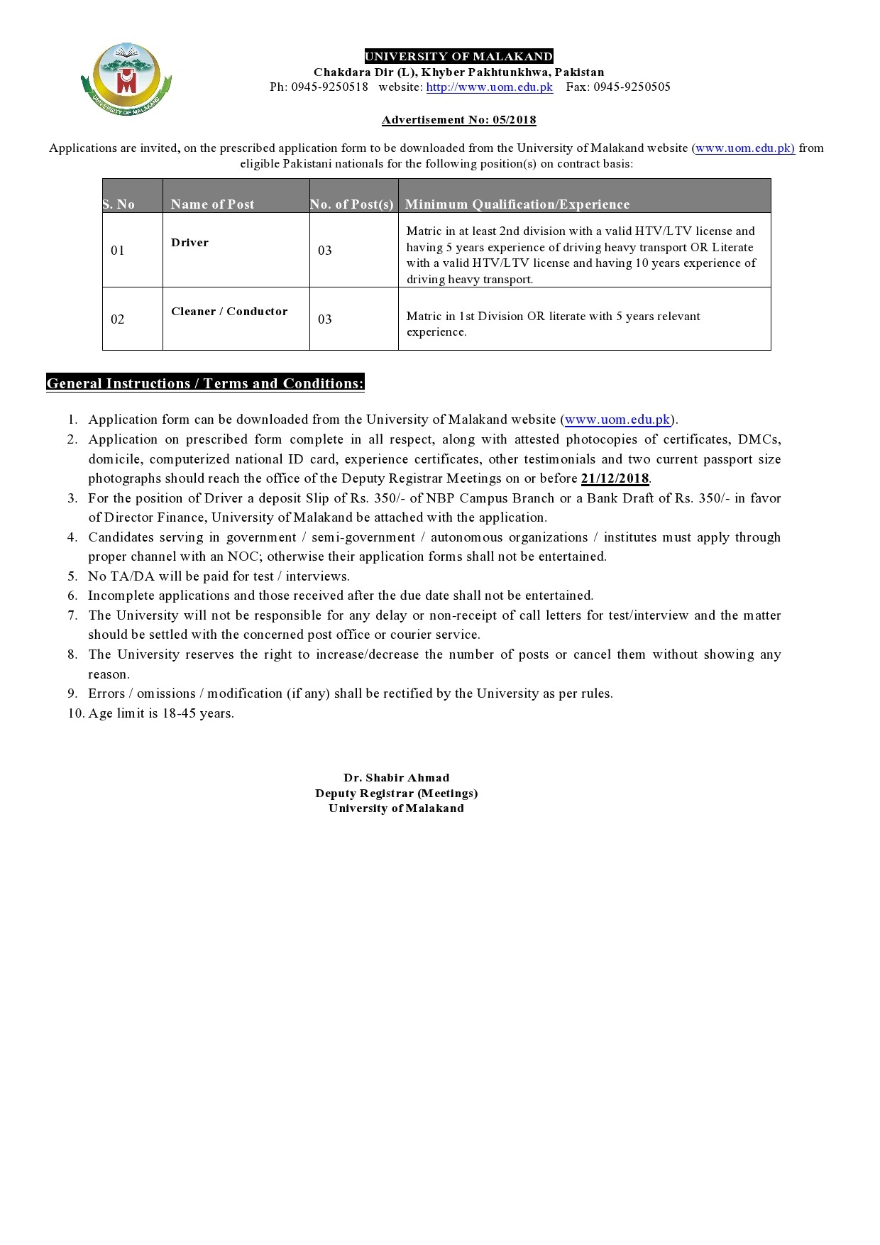 Notification for BS 4 Year Odd Semester Examination 2019 at Affiliated Colleges