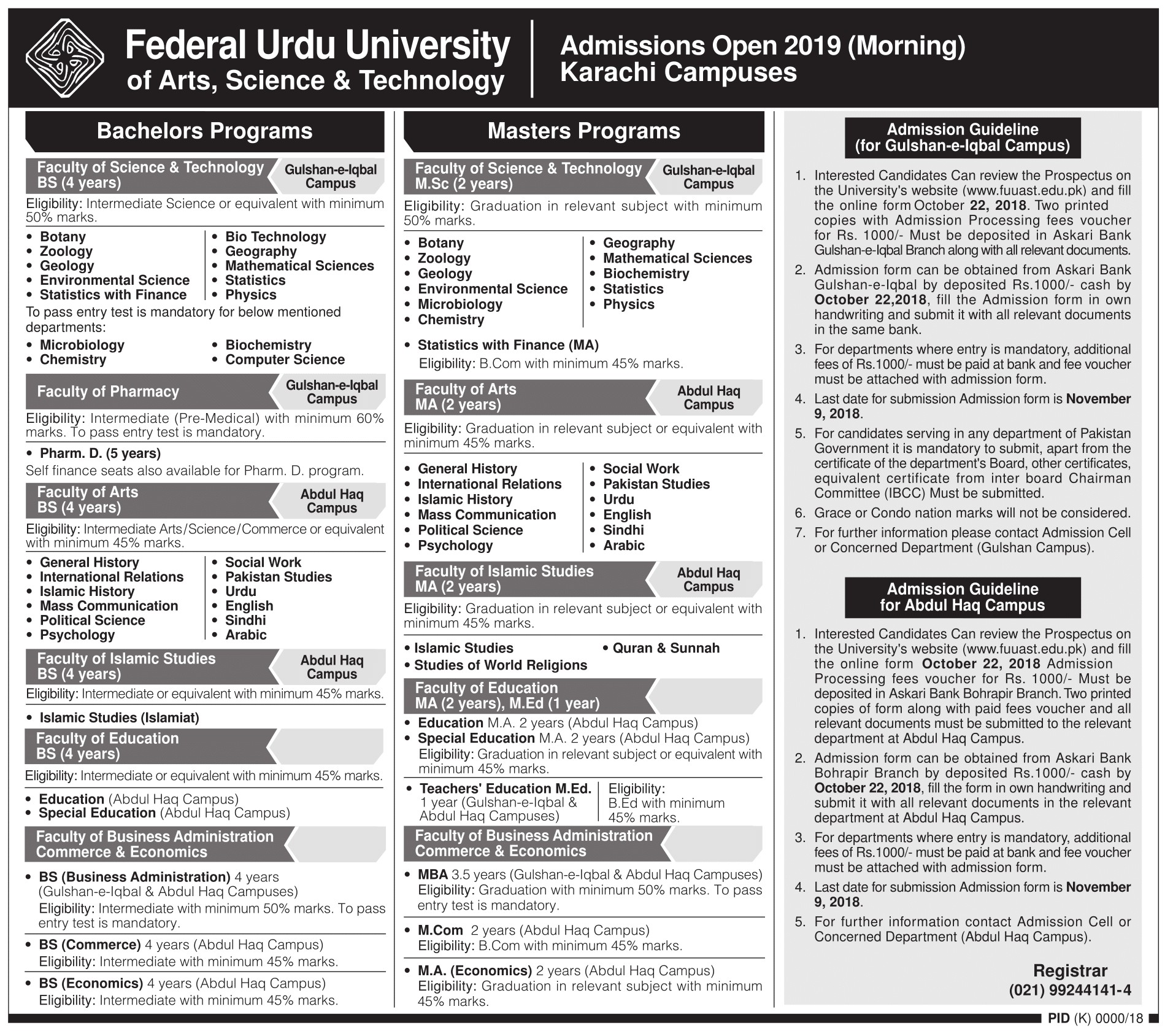 FUUAST Admission 2019 Morning Advertisement in English