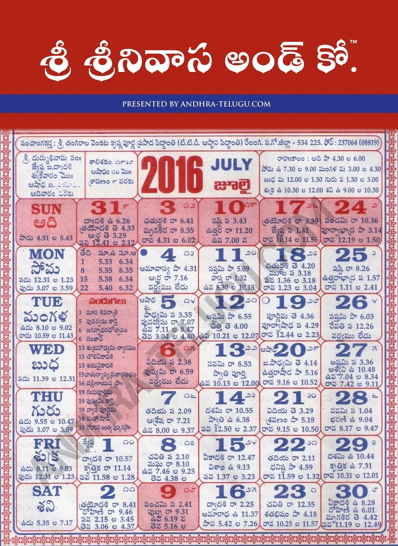 June Calendar Tantra line