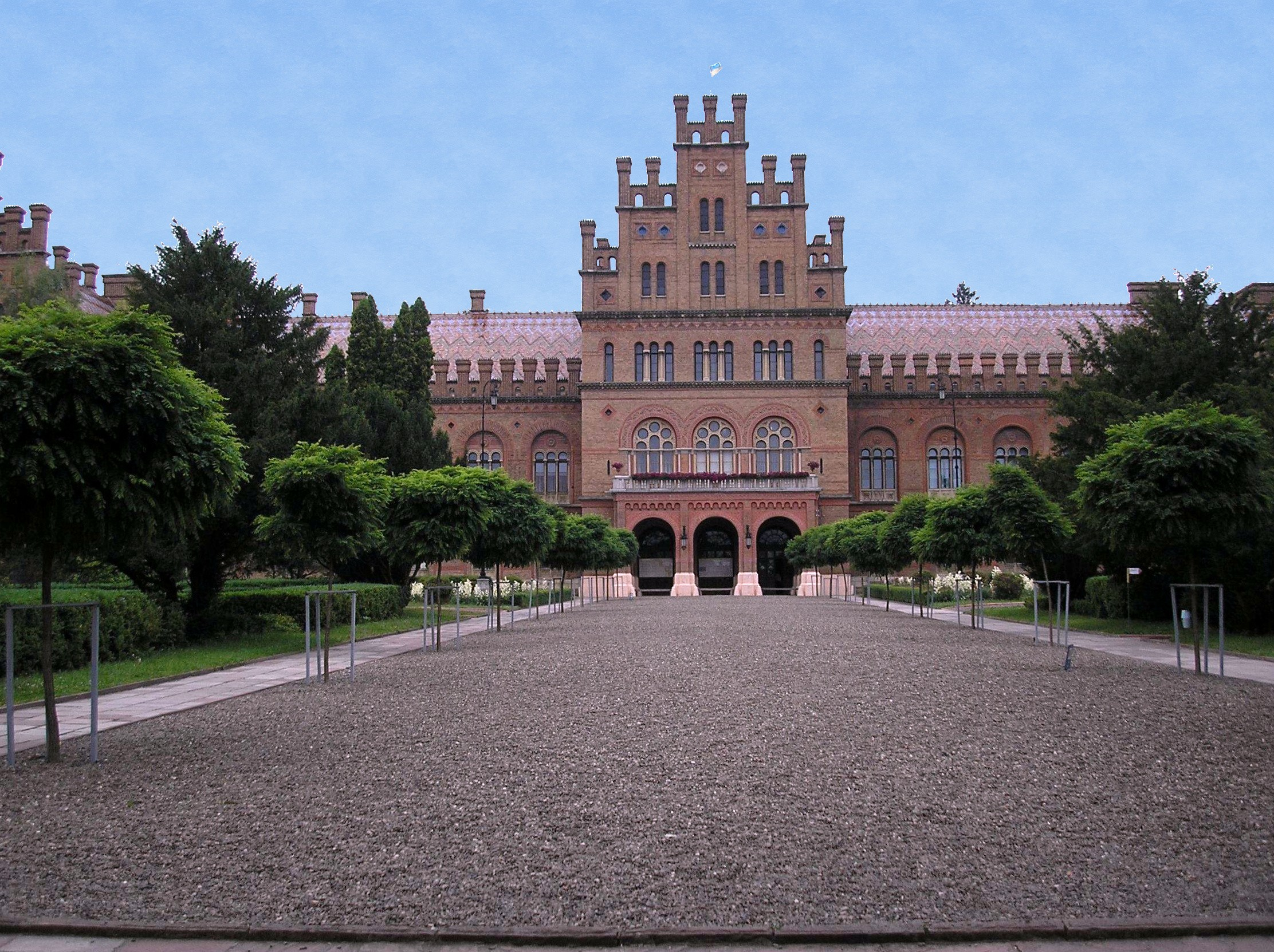 The front fa§ade of the Chernivtsi University the former residence of the Metropolitans of Bukovyna