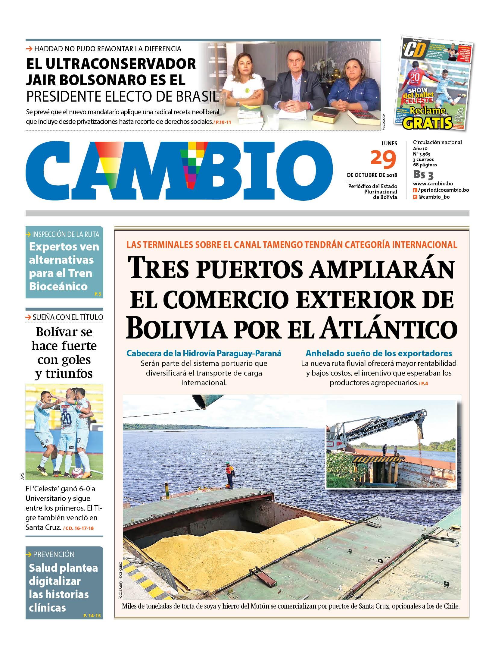 Calendario 2019 Feriados Estados Unidos Más Recientes Abi Agencia Boliviana De Informaci³n V2018