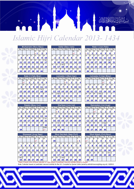 Islamic Calendar islamic Calendar 2019 Calendar Month Printable Calendrier Ramadan 1984 2019 2018 Calendar Printable