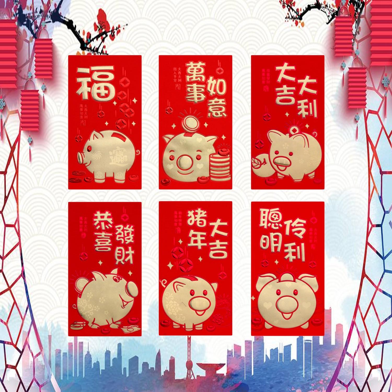 Behogar 36 UNIDS 2019 Cerdo Chino A±o Nuevo Festival de Primavera Sobres Rojos Hong Bao Lucky Paquetes de Dinero 8x11 5cm Estilo AleatorioUSD 2 68 trozo