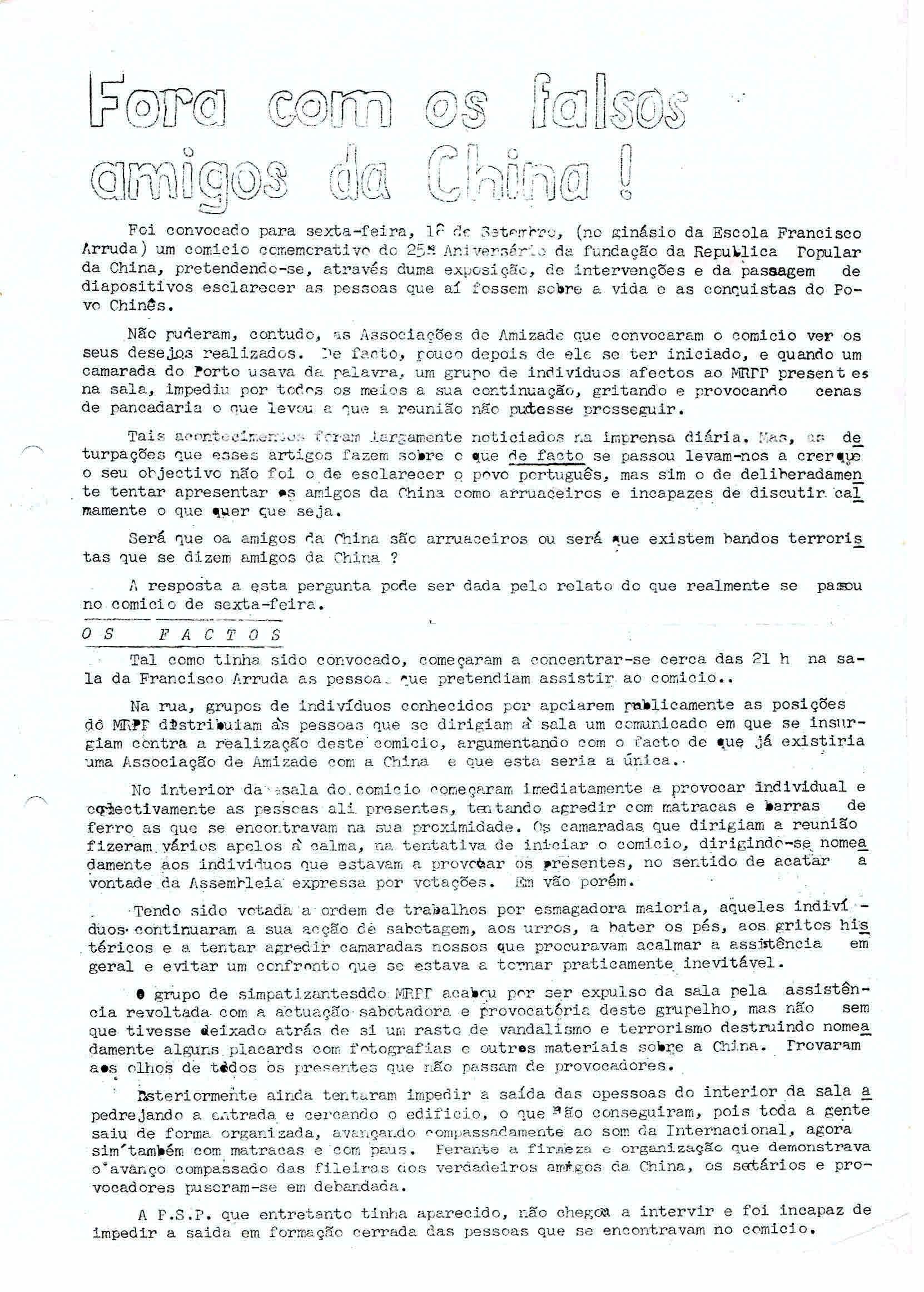 ASSOCIA‡ƒO DA AMIZADE PORTUGAL – CHINA AAPC – EPHEMERA