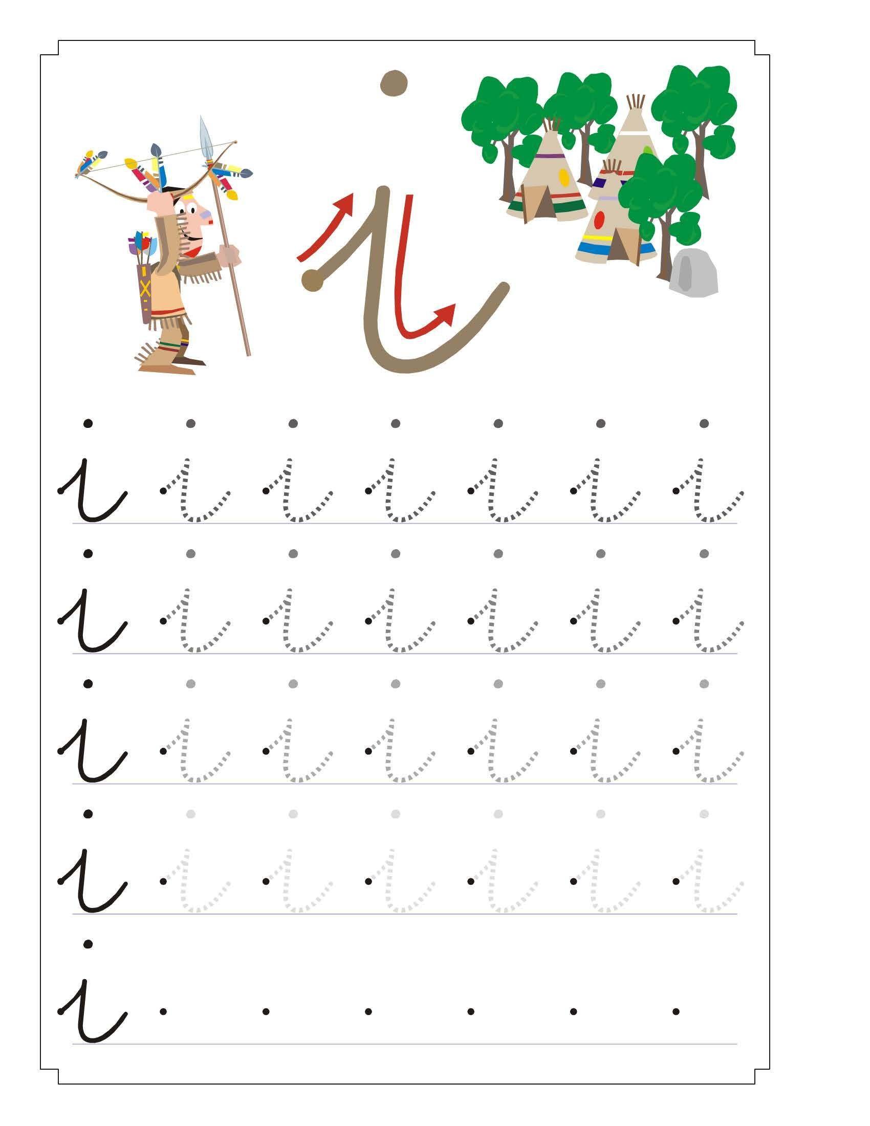 Calendario 2019 Mexico Feriados 2019 Argentina Más Reciente Erika Rojas Portilla Tarjetas De Aprendizaje Las Vocales Ficha 4 Of Calendario 2019 Mexico Feriados 2019 Argentina Más Populares Este Es Sin Duda Calendario 2019 Para Imprimir Feriados Mexico