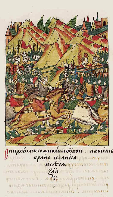 Norsk Kalender 2019 Pdf Mejores Y Más Novedosos Schlacht Auf Dem Amselfeld 1389 Die Vollständigen Informationen