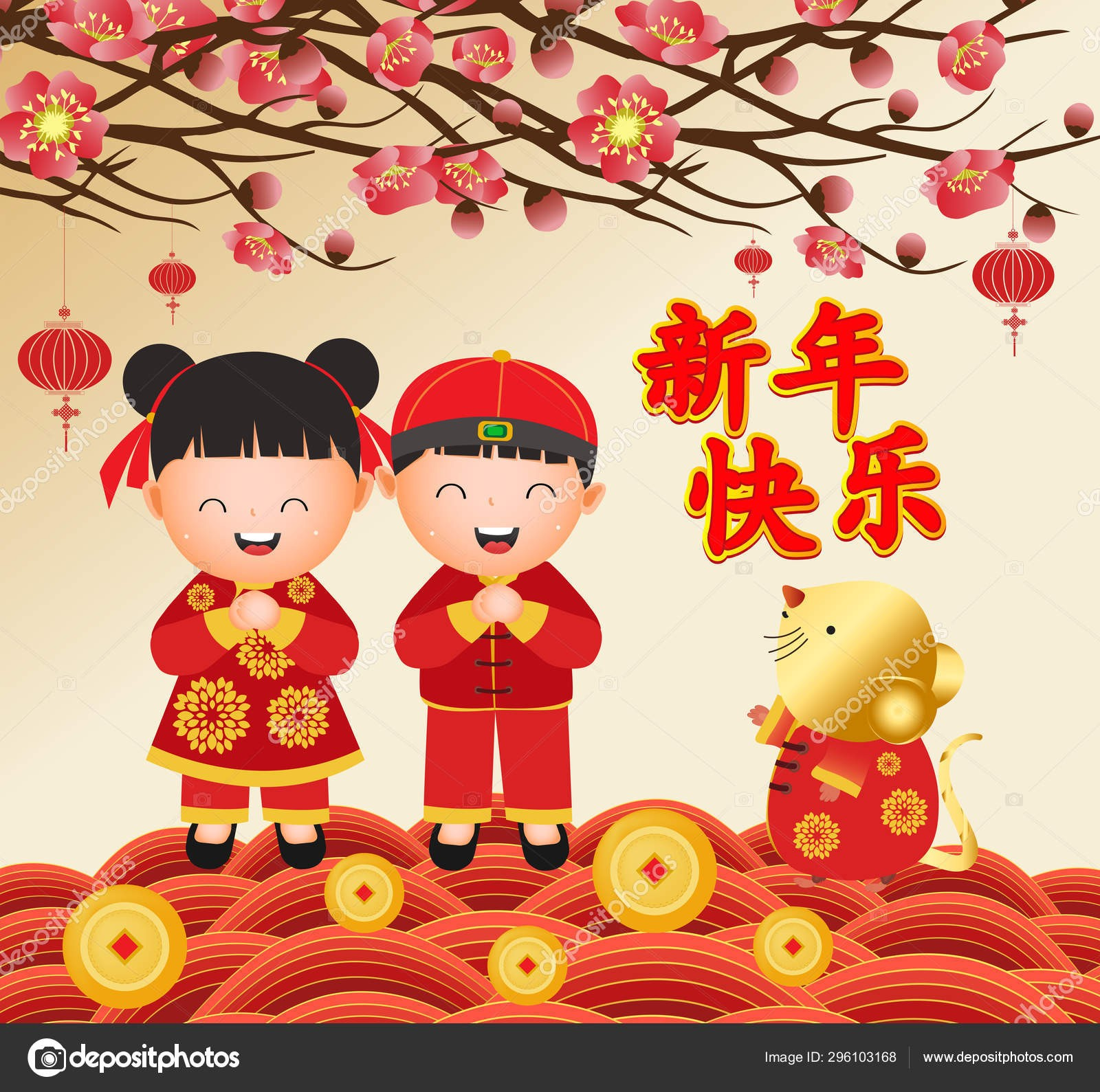 depositphotos stock illustration chinese new year 2020 poster