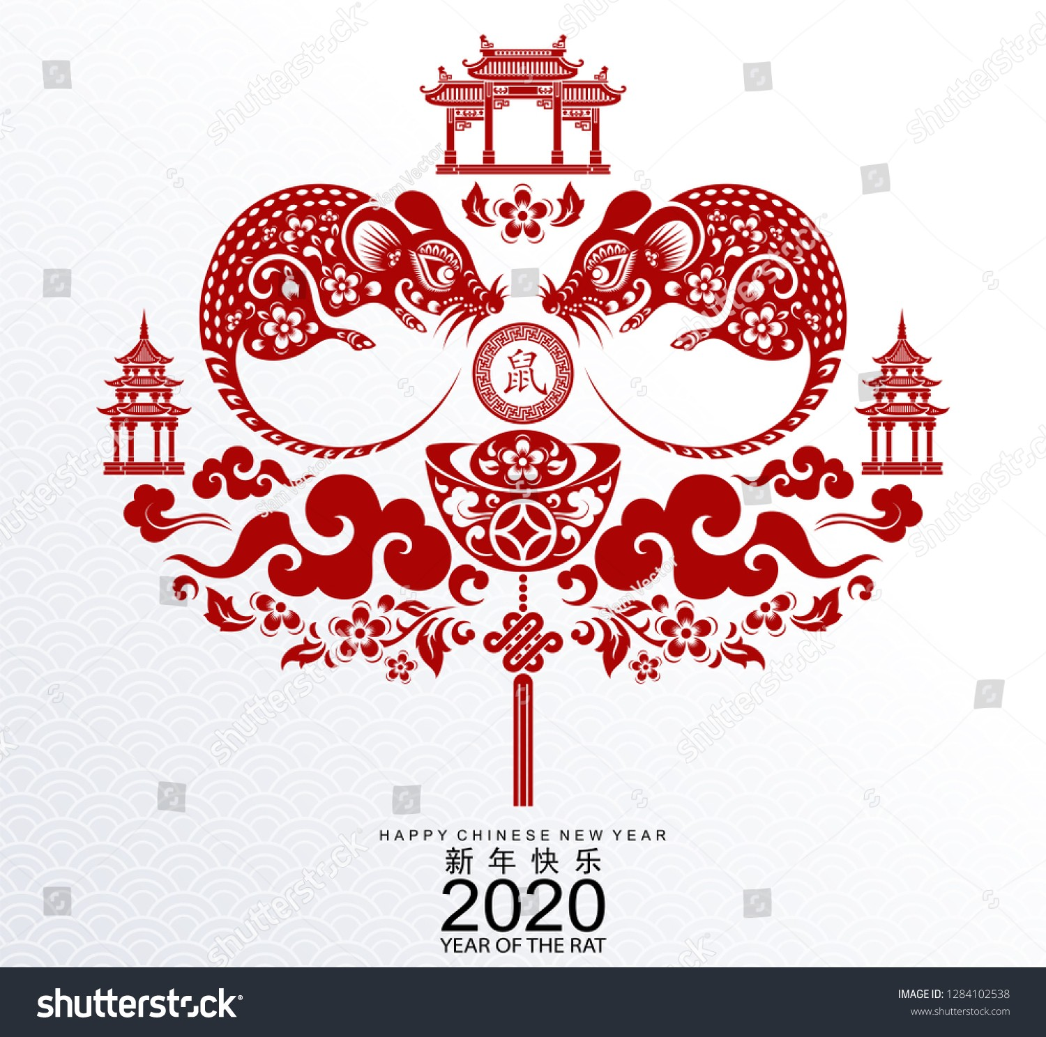 stock vector chinese new year year of the rat red paper cut rat character flower and asian elements with