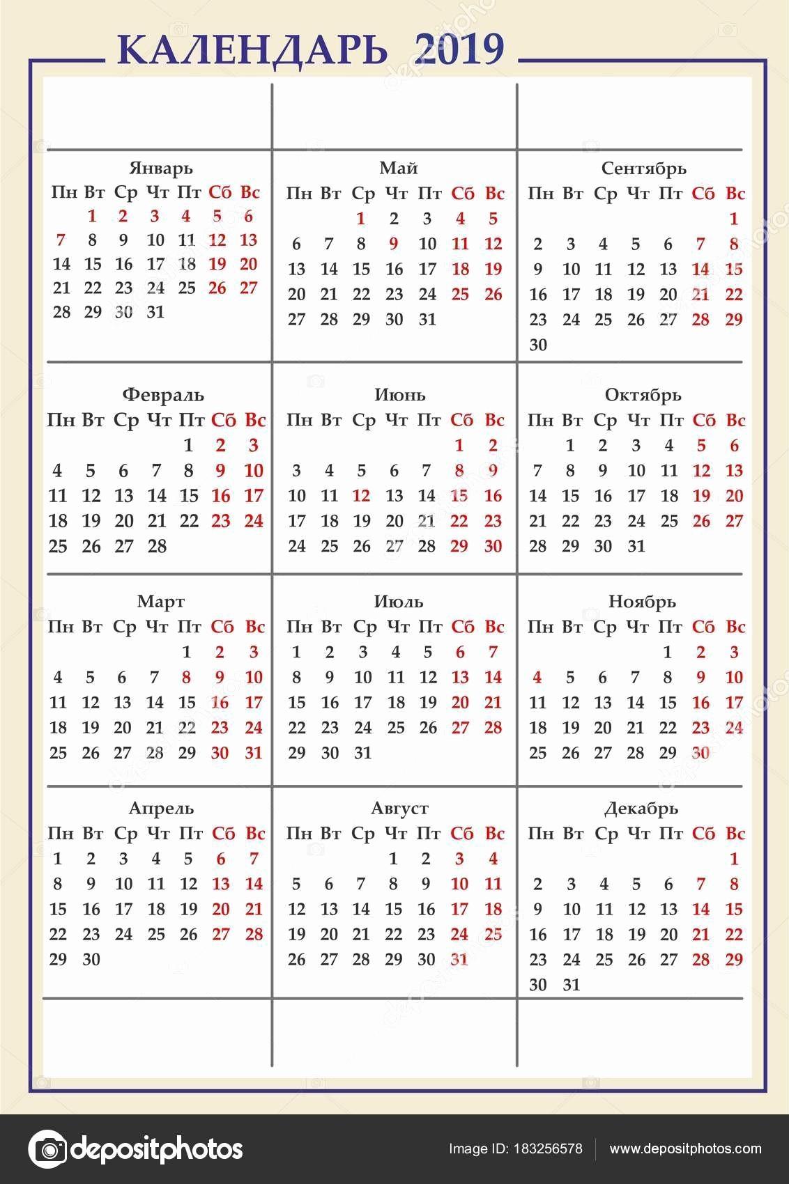 calendario 2019 con festivos excel mas reciente vaselina calendario de amor 2019 calendario 2019 rusia vector vector of calendario 2019 con festivos excel