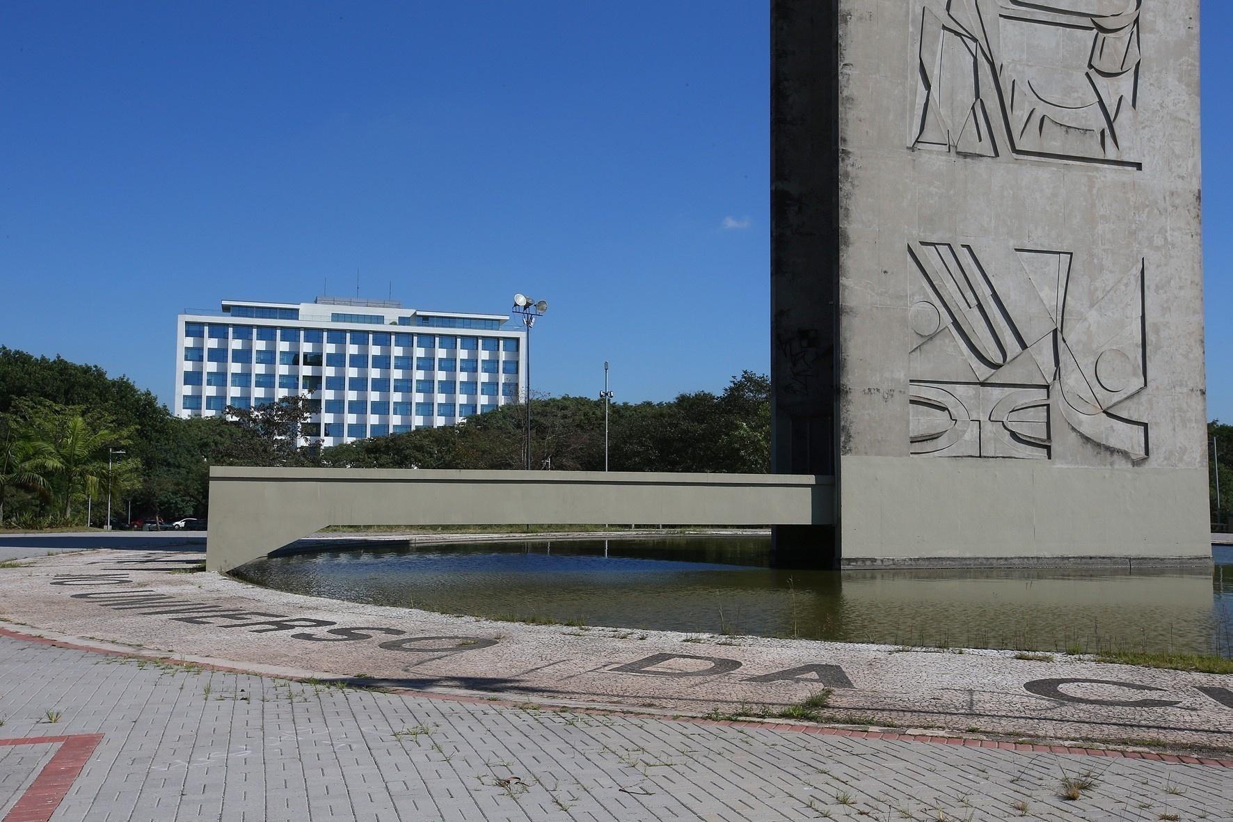 usp cidade universitaria praca do relogio reitoria v2 1772x1181