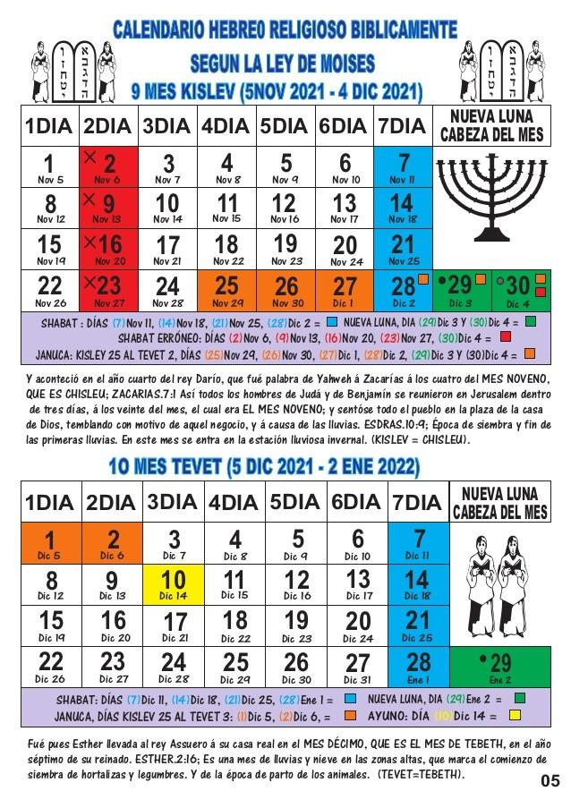 calendario hebreo religioso 2021