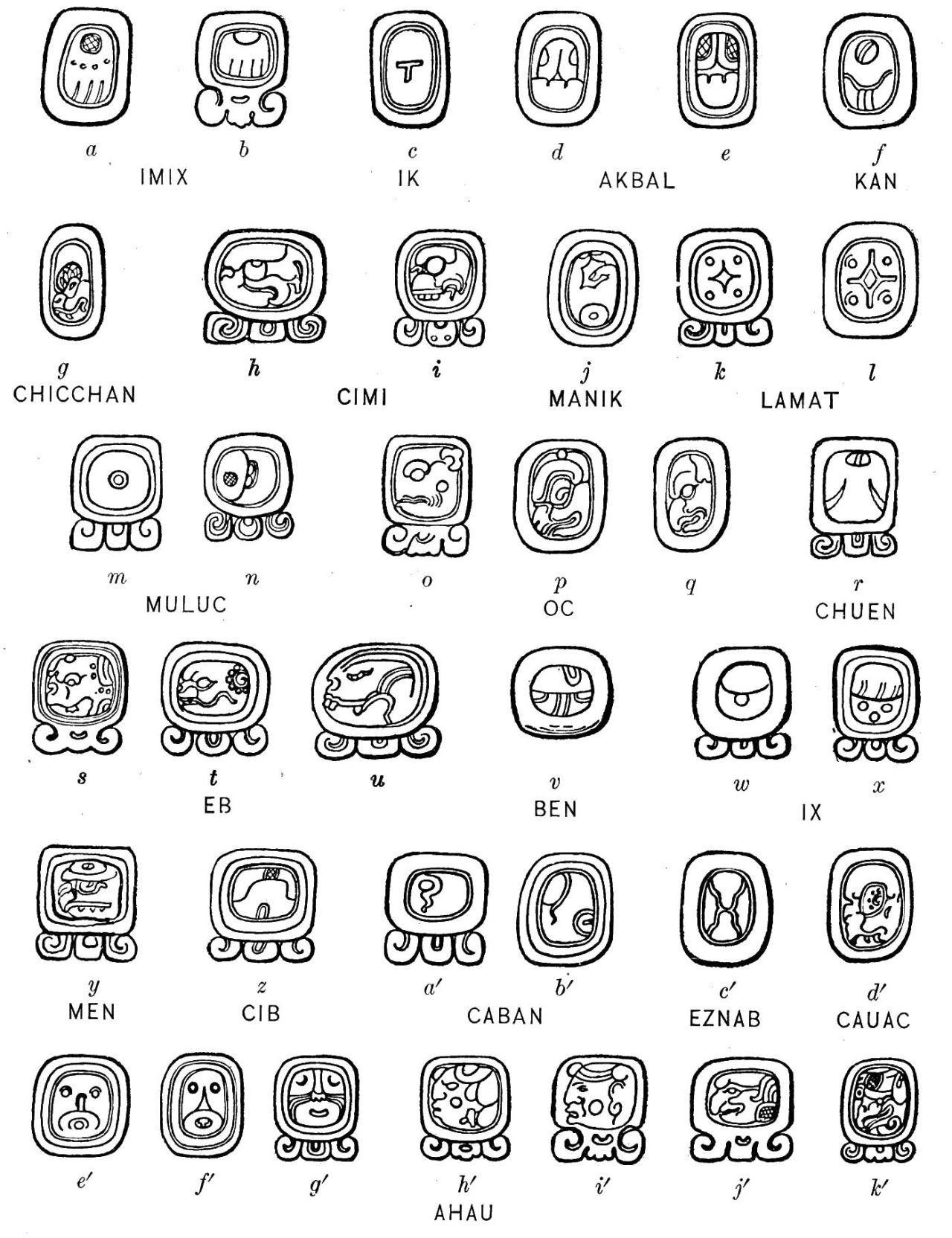 calendario julio 2017 colombia para imprimir