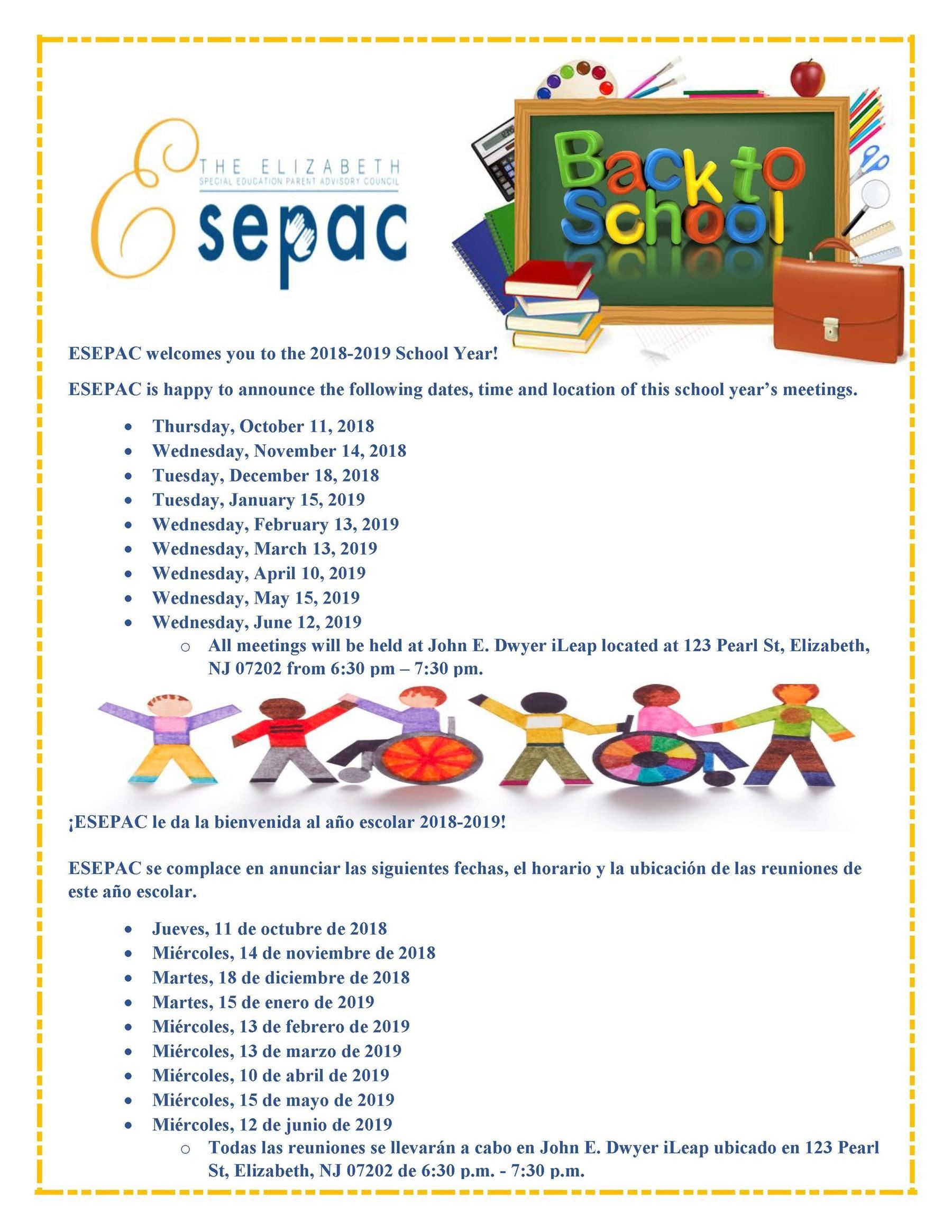 Calendario Escolar 2019 Puerto Rico Más Recientes District News Of Calendario Escolar 2019 Puerto Rico Más Recientes Edici³n Impresa 16 8 2017 Pages 1 32 Text Version