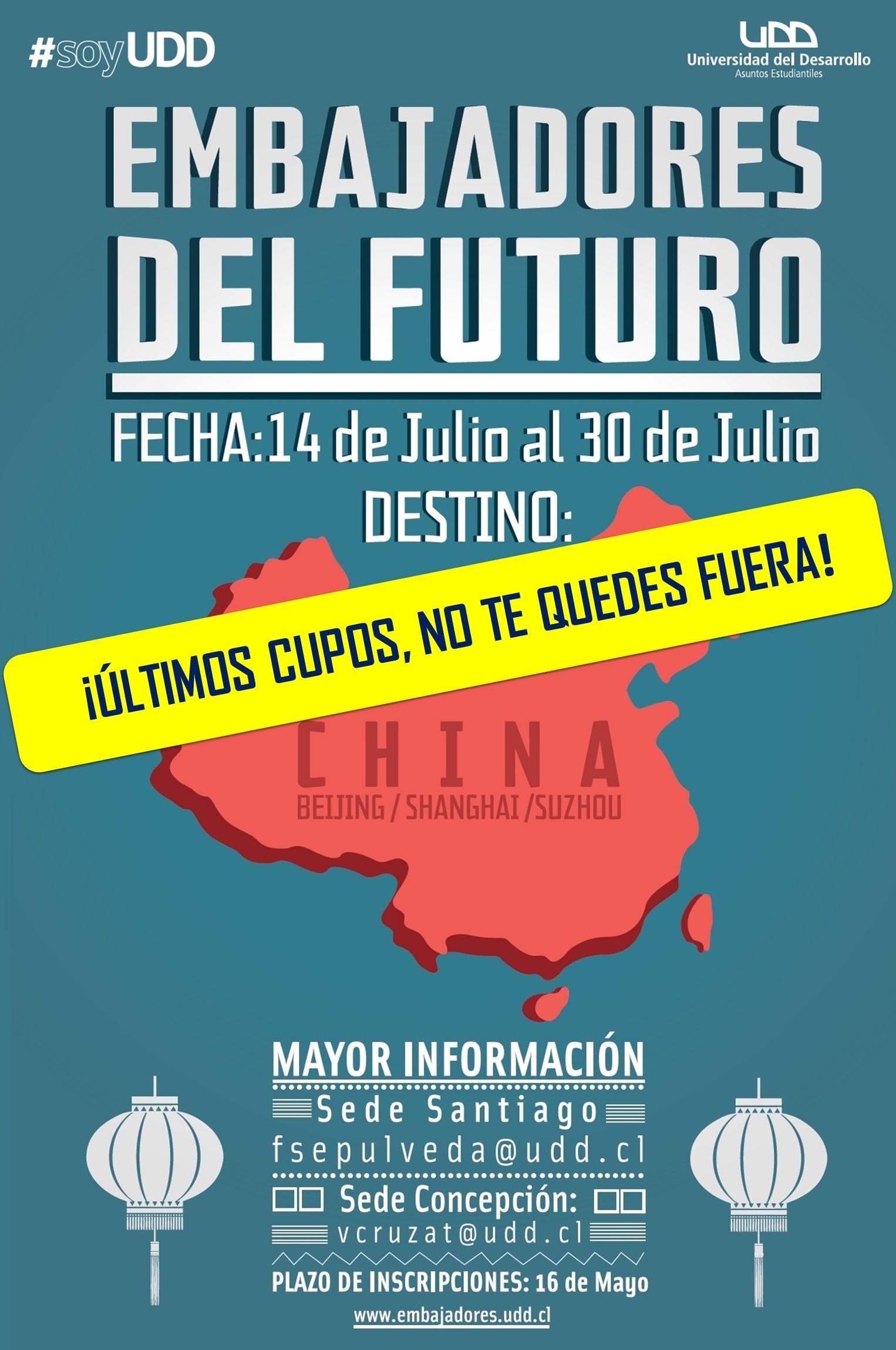 šltimos cupos para Embajadores del Futuro Universidad del Desarrollo
