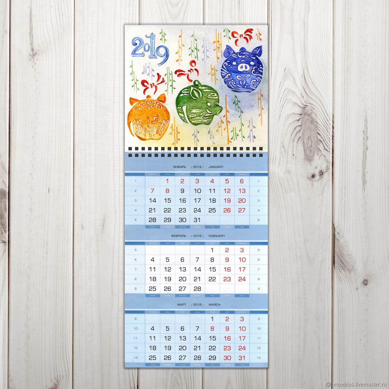 2019 March Calendar Malaysia Más Caliente Online Year Calendars Lara Expolicenciaslatam Of 2019 March Calendar Malaysia Más Caliente Cute Printable Calendar 2019