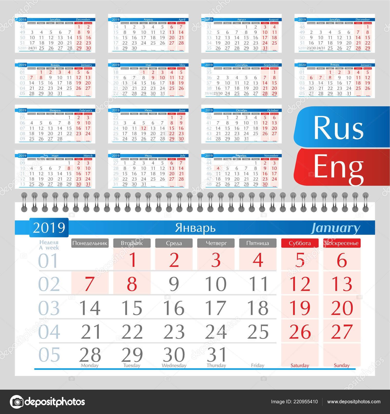 March Calendar Vector Más Actual Calendar Quarters 2019 Lara Expolicenciaslatam Of March Calendar Vector Actual Data Involving event Calendar March Calendar Online 2019