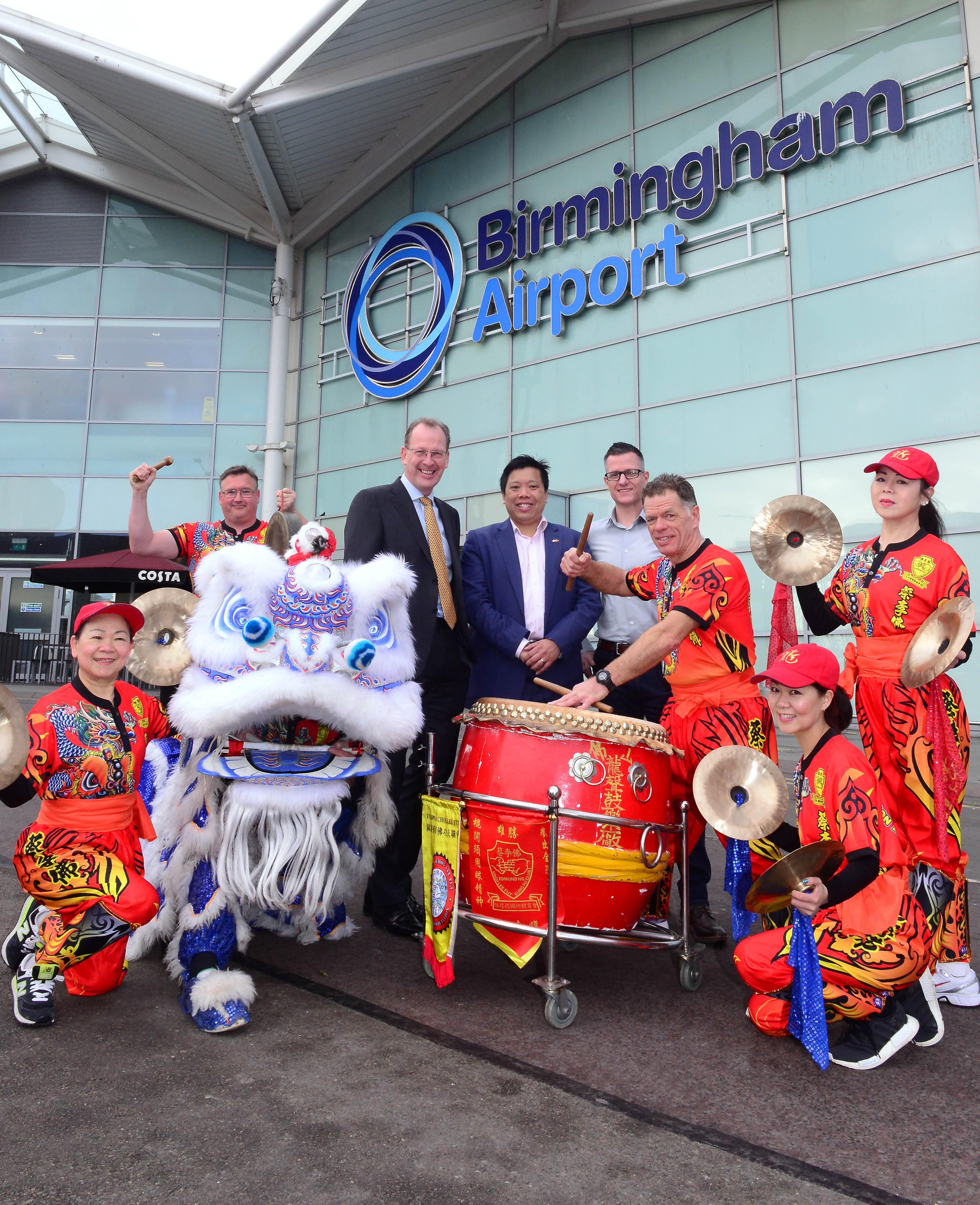 BIRMINGHAM AIRPORT ANNOUNCED AS HEADLINE SPONSOR OF BIRMINGHAM CHINESE NEW YEAR 2019