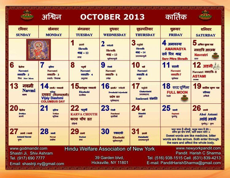 Calendario 2021 Bebemundo Más Recientes Hindu Calendar March 2019 Más Reciente andhra University